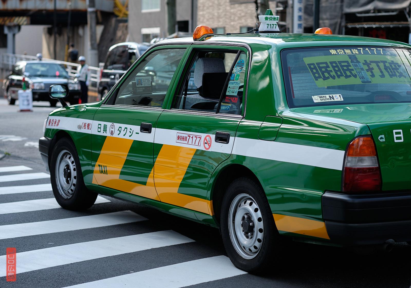 Taxi vert et jaune, Yoyogi, Tokyo, Japon