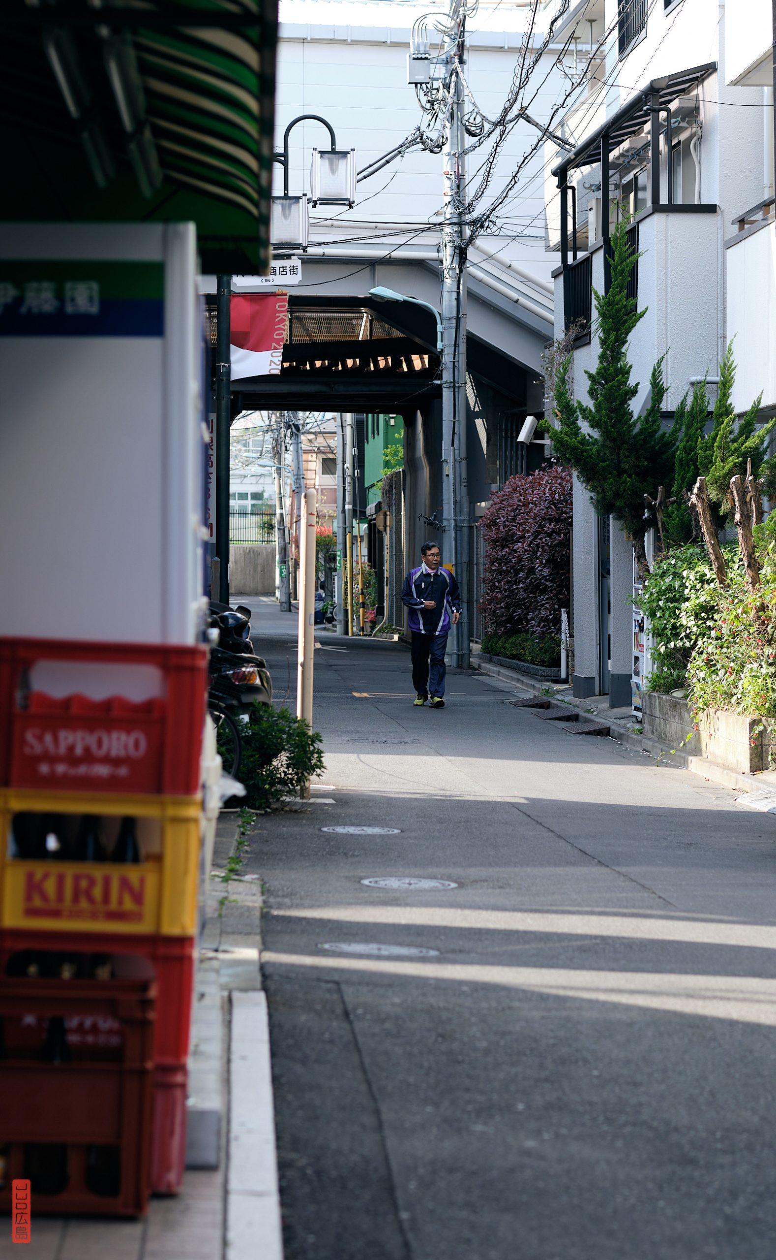 Joggeur, Yoyogi, Tokyo, Japon