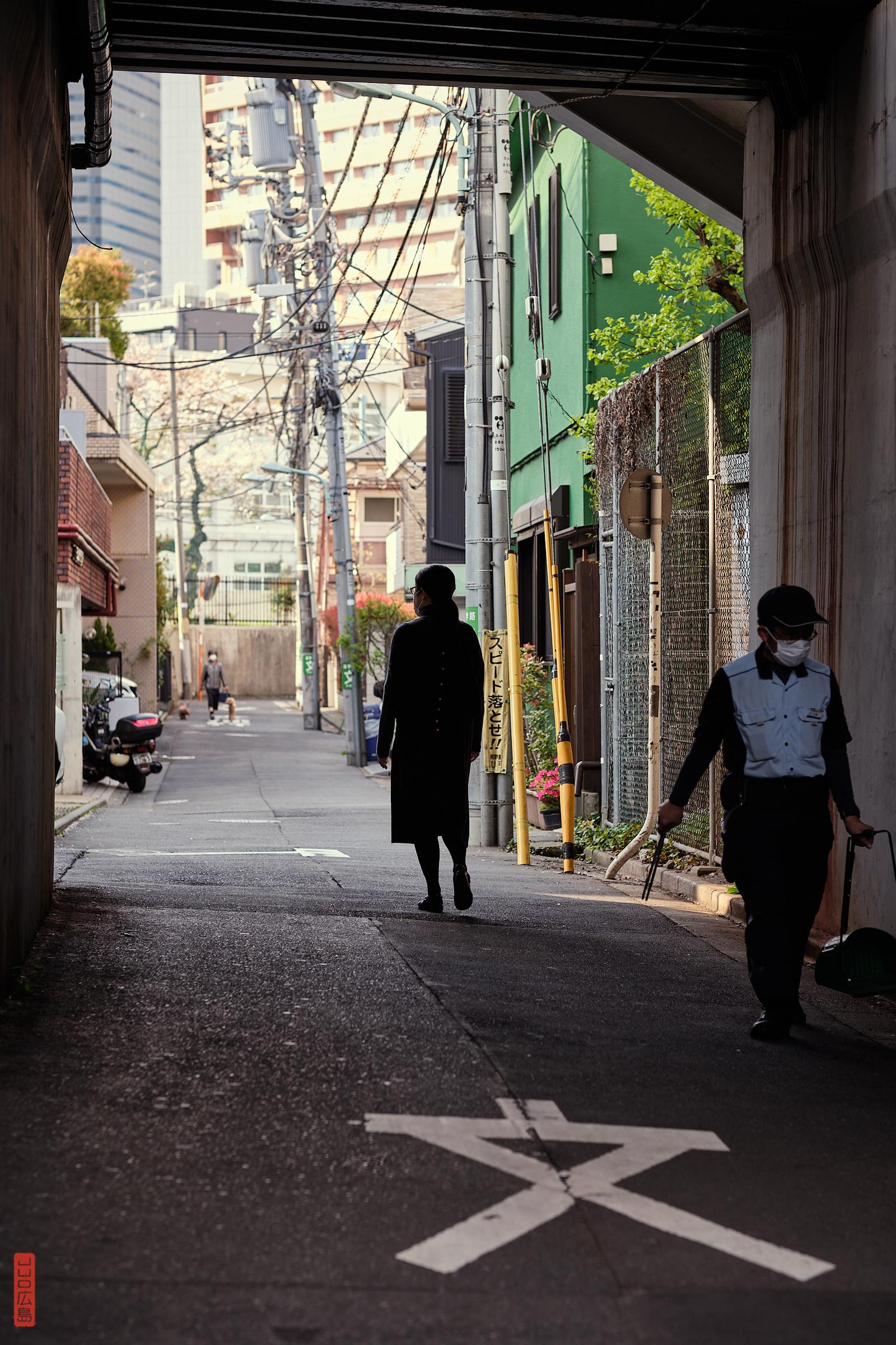 Sihouette, Yoyogi, Tokyo, Japon