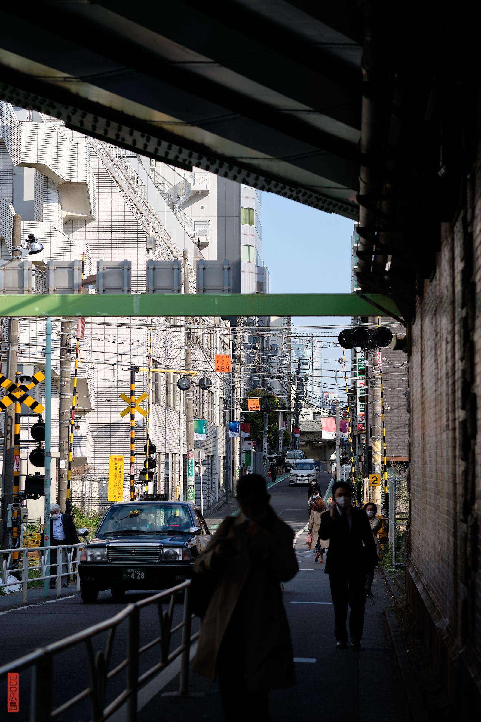 Passants, Yoyogi, Tokyo, Japon