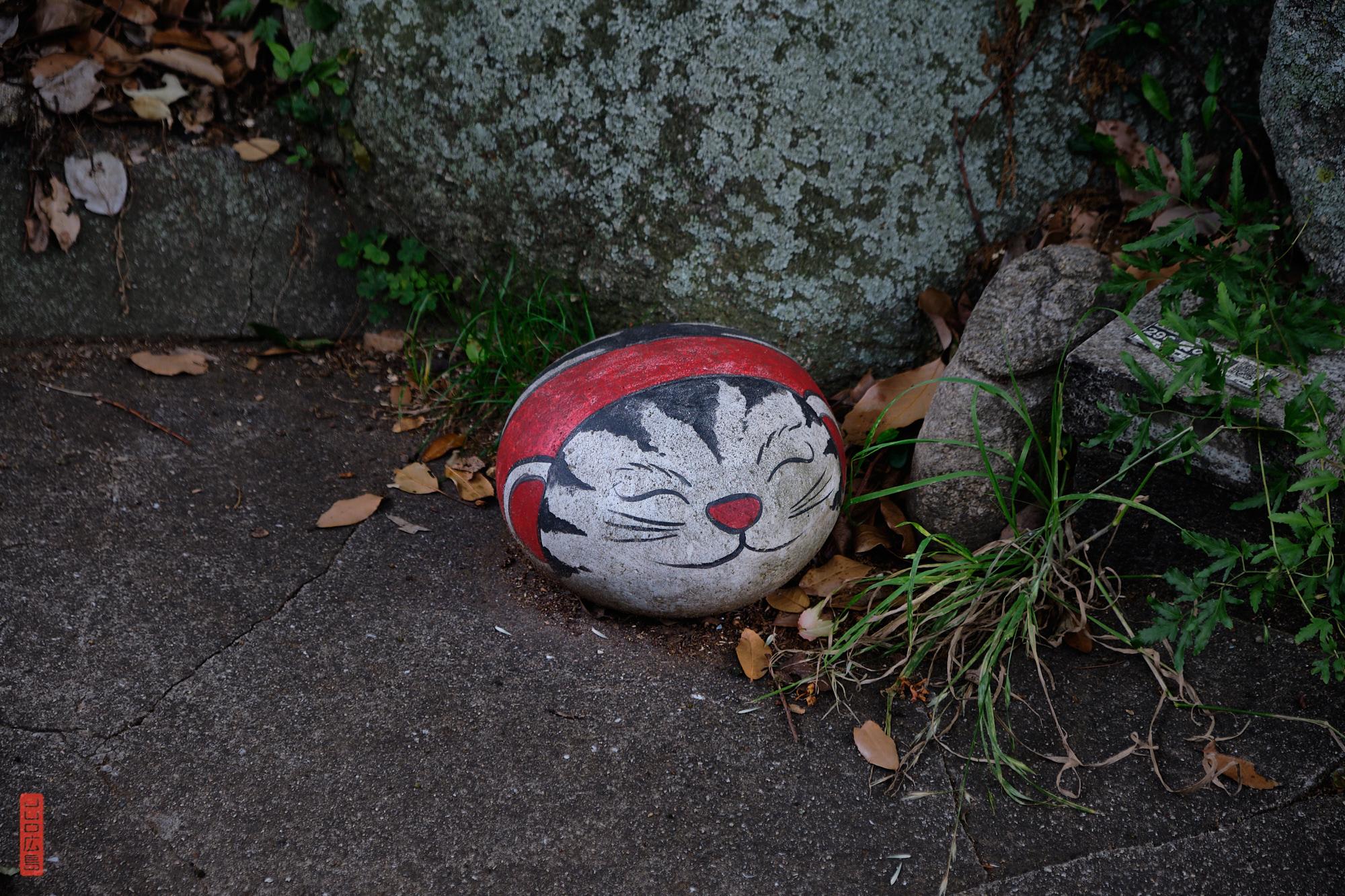 Allée des chats / Onomichi, Japon
