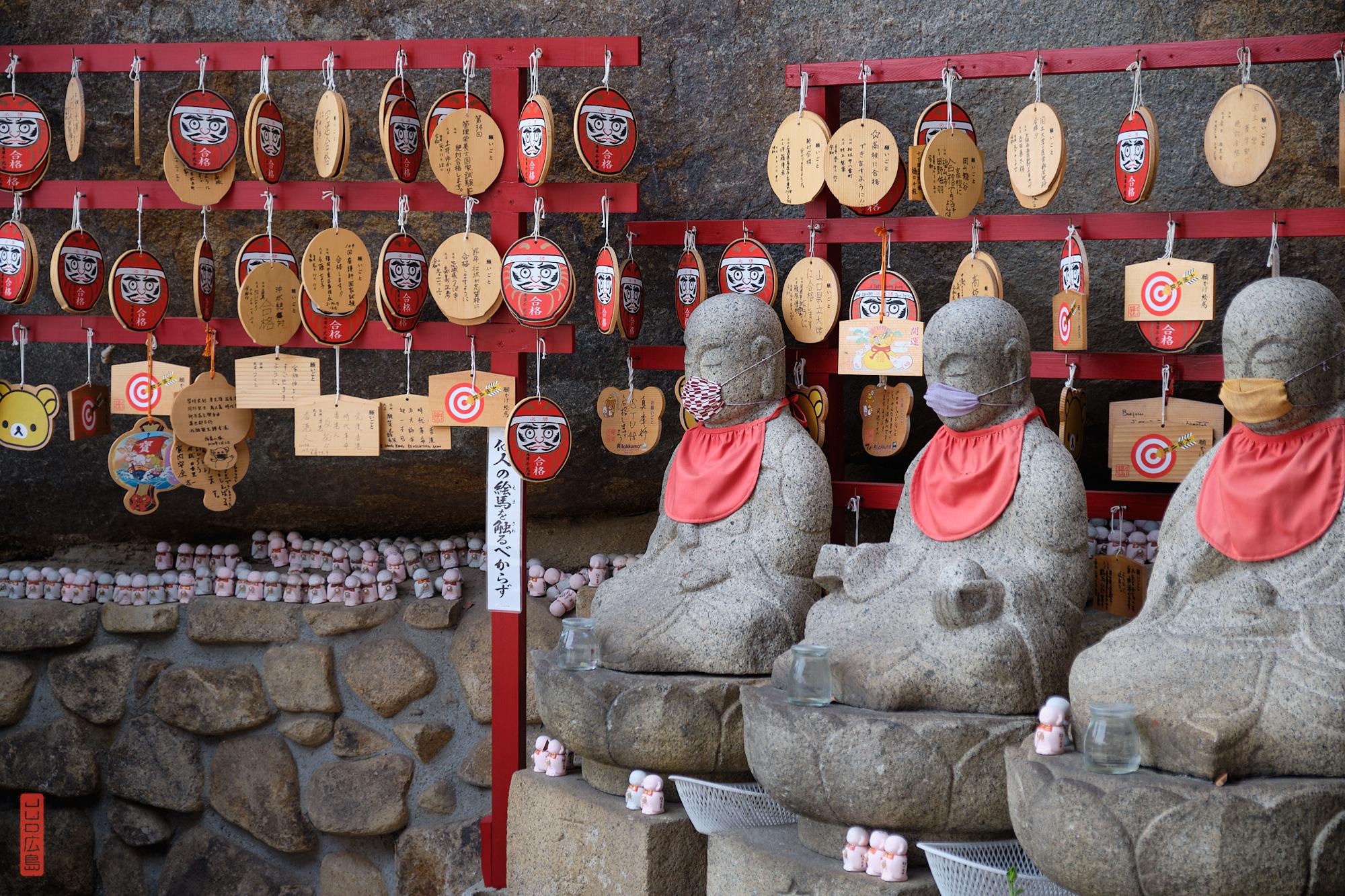 Mont Senkoji, Onomichi, plaquettes ema