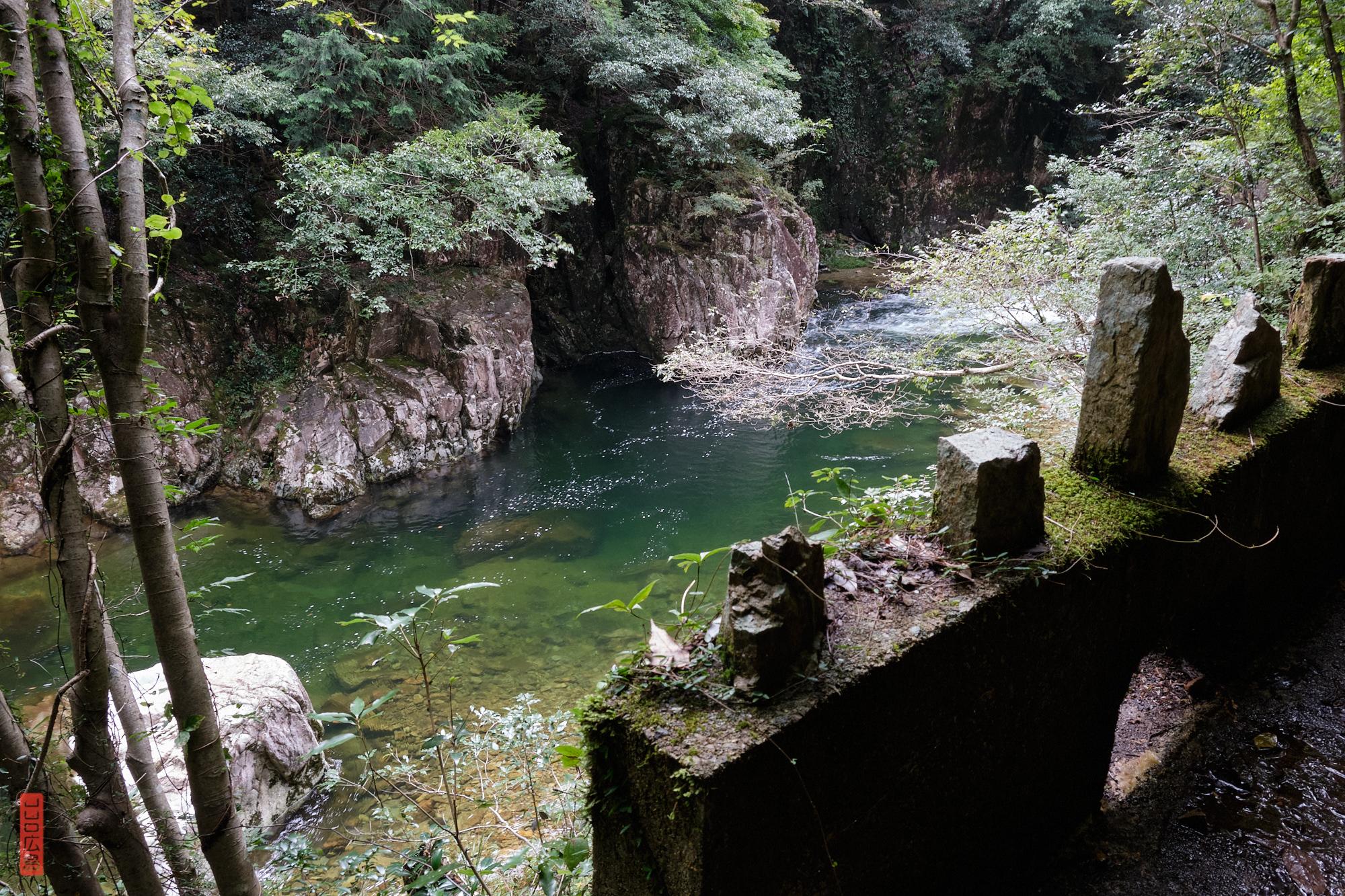 Sandankyo, Meotobuchi