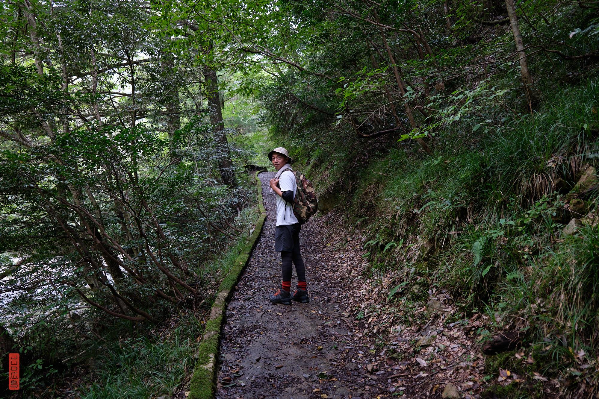 Randonnée au Japon Sandankyo, sentier de Nidandaki