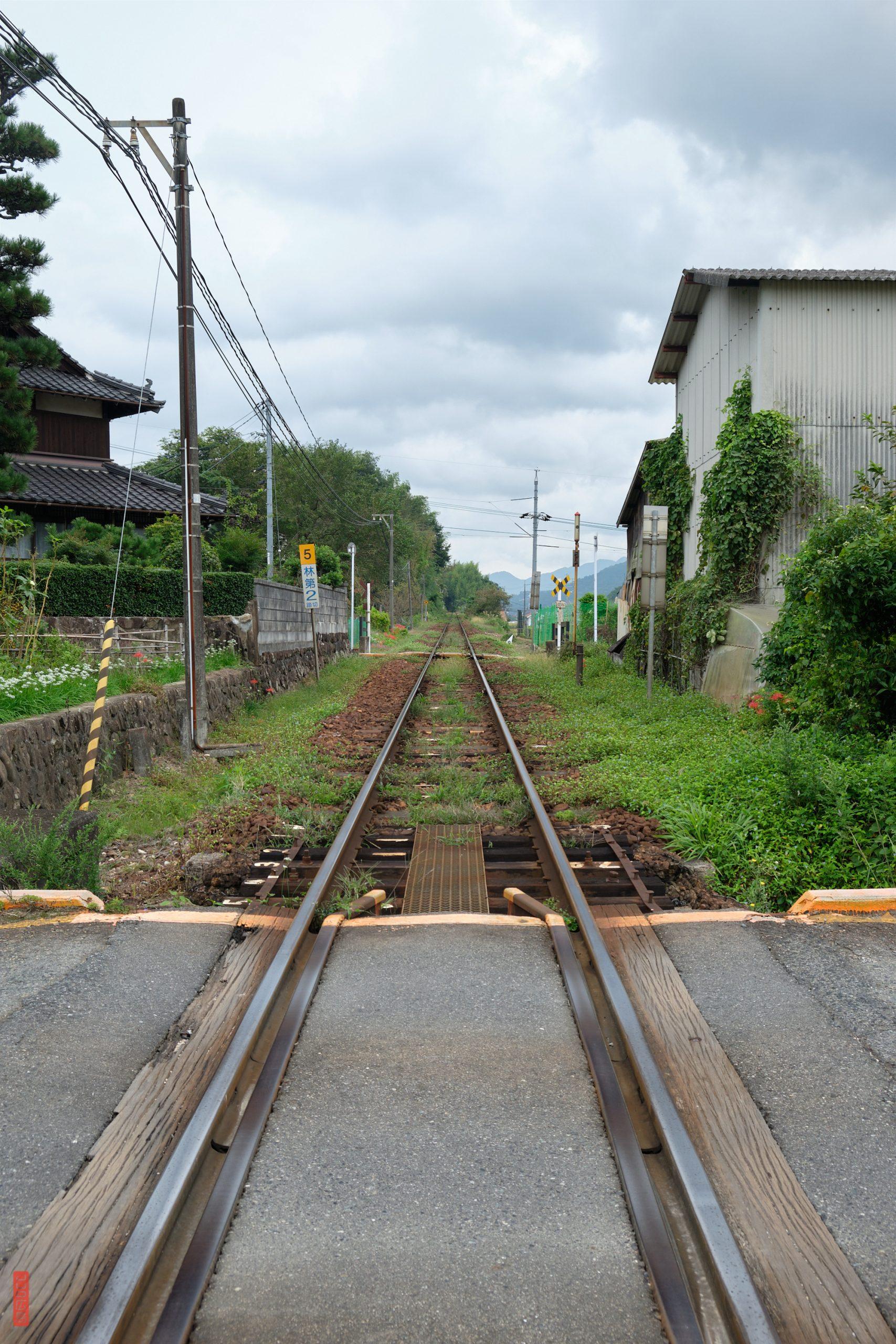 Gare de Shirakiyama