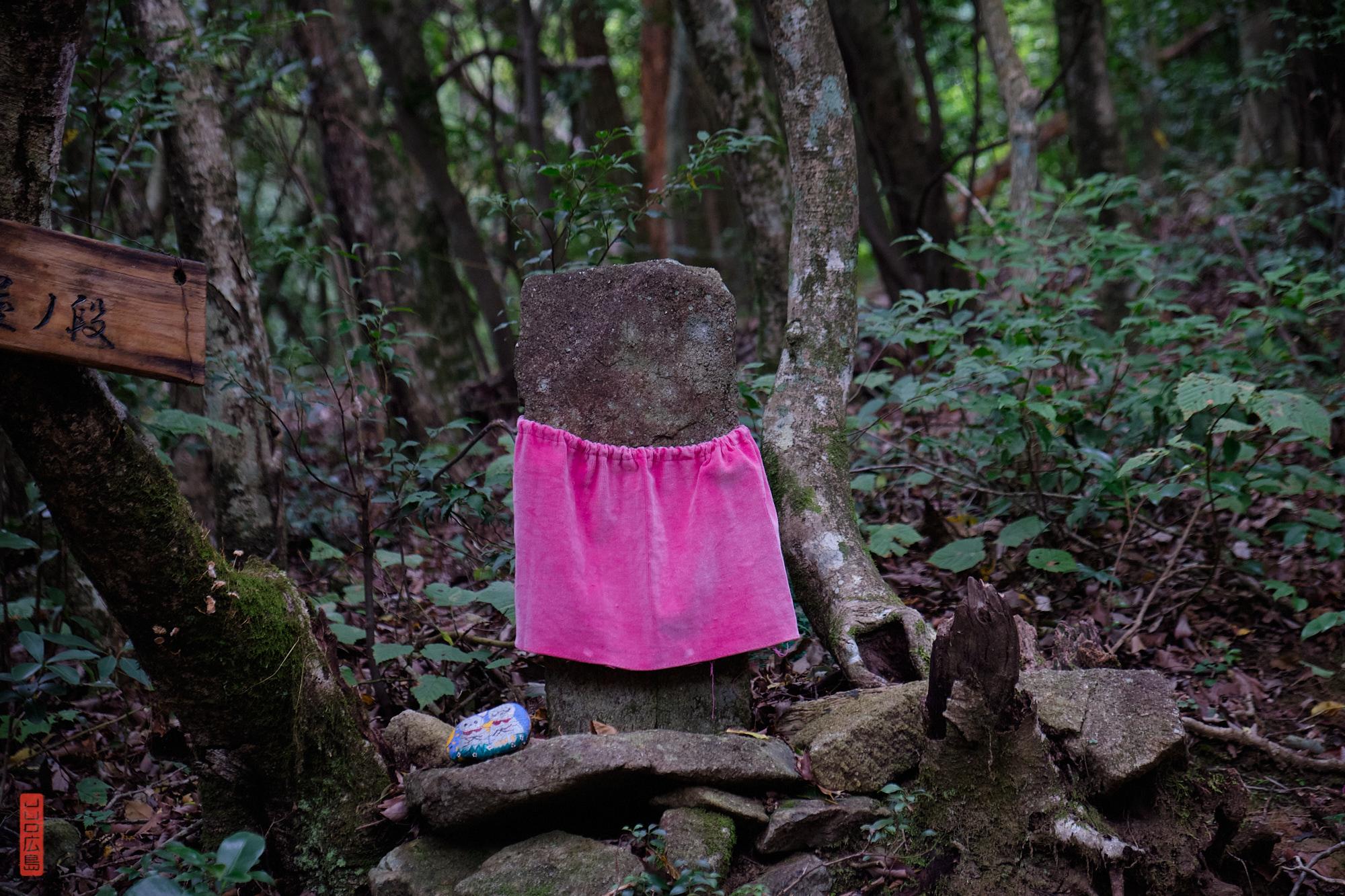 Statue Jizo, Mont Shirakiyama