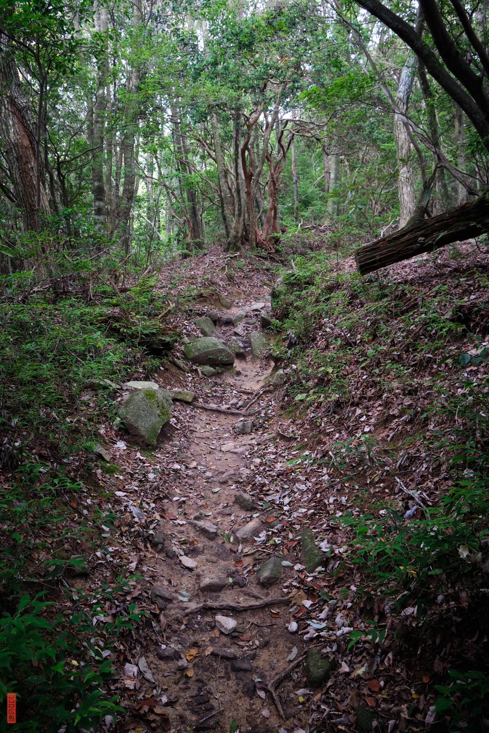 randonnée au Japon, Hiroshima