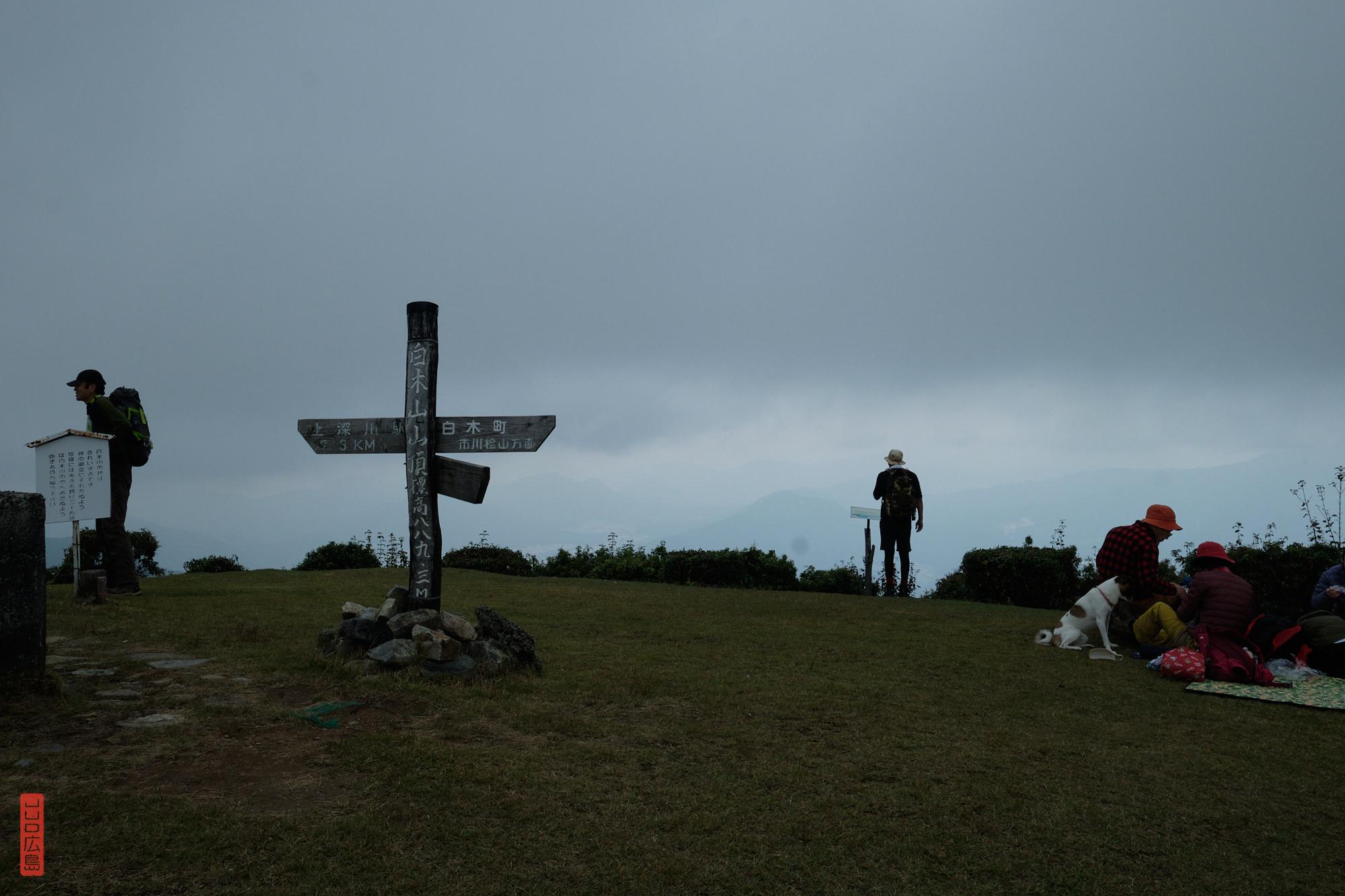 Sommet du mont Shirakiyama, Hiroshima