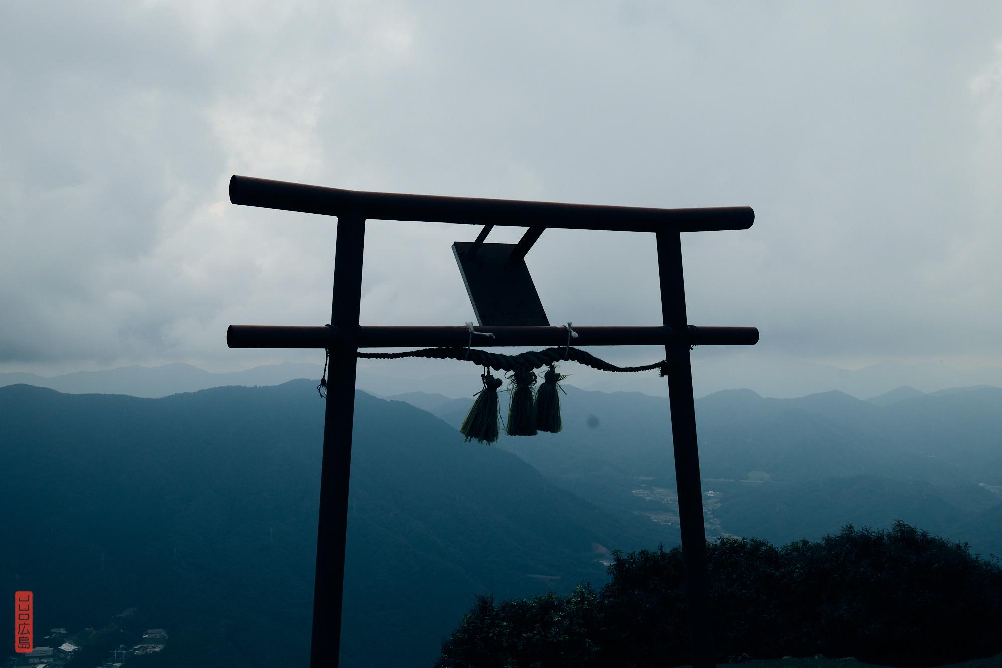 Sommet du mont Shirakiyama, Hiroshima, torii