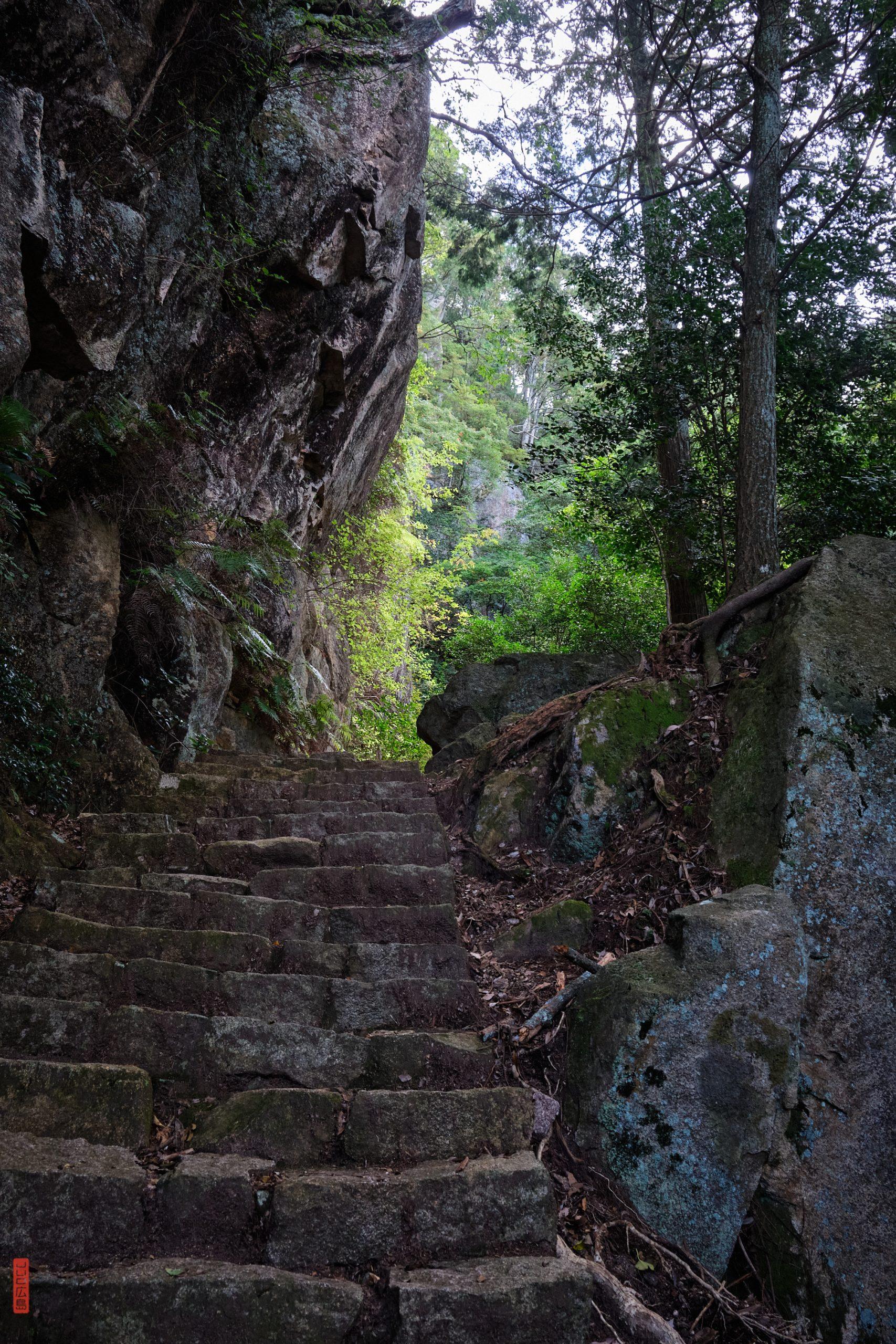 falaise du Mont Komagabayashi et marches