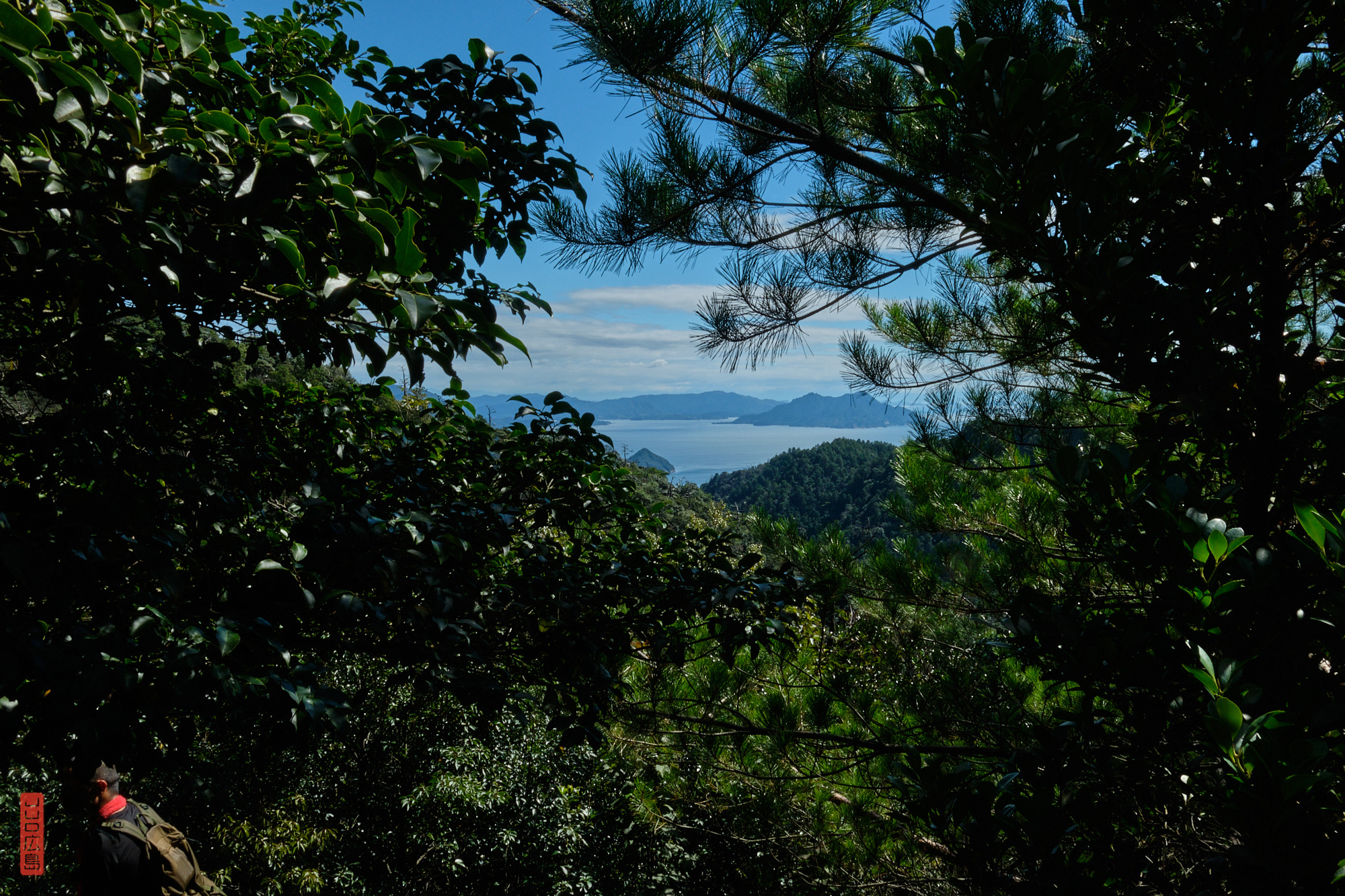vue sur la mer de Seto depuis le Mont Misen, Miyajima