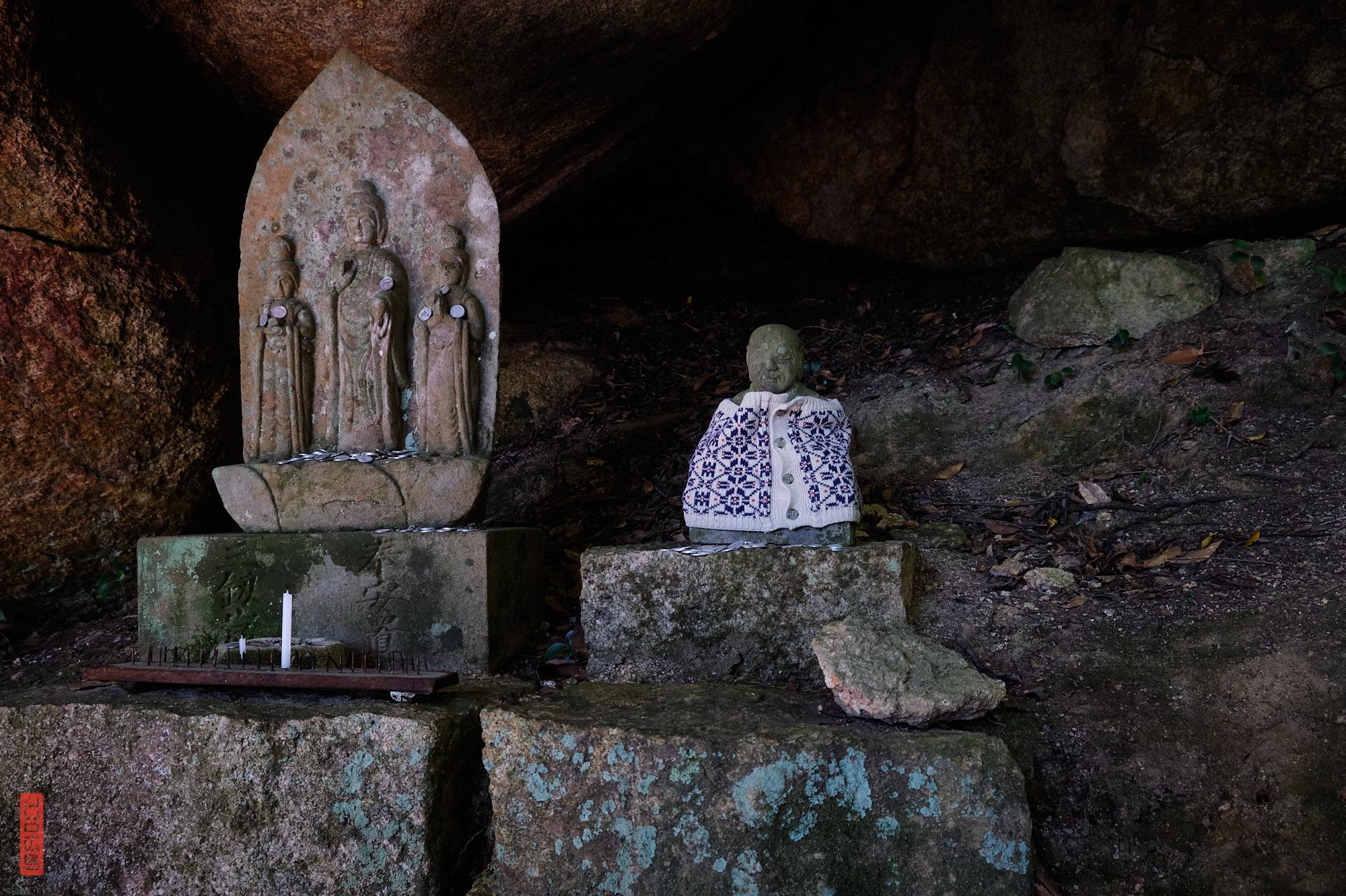 statuettes bouddhistes sur le mont Misen