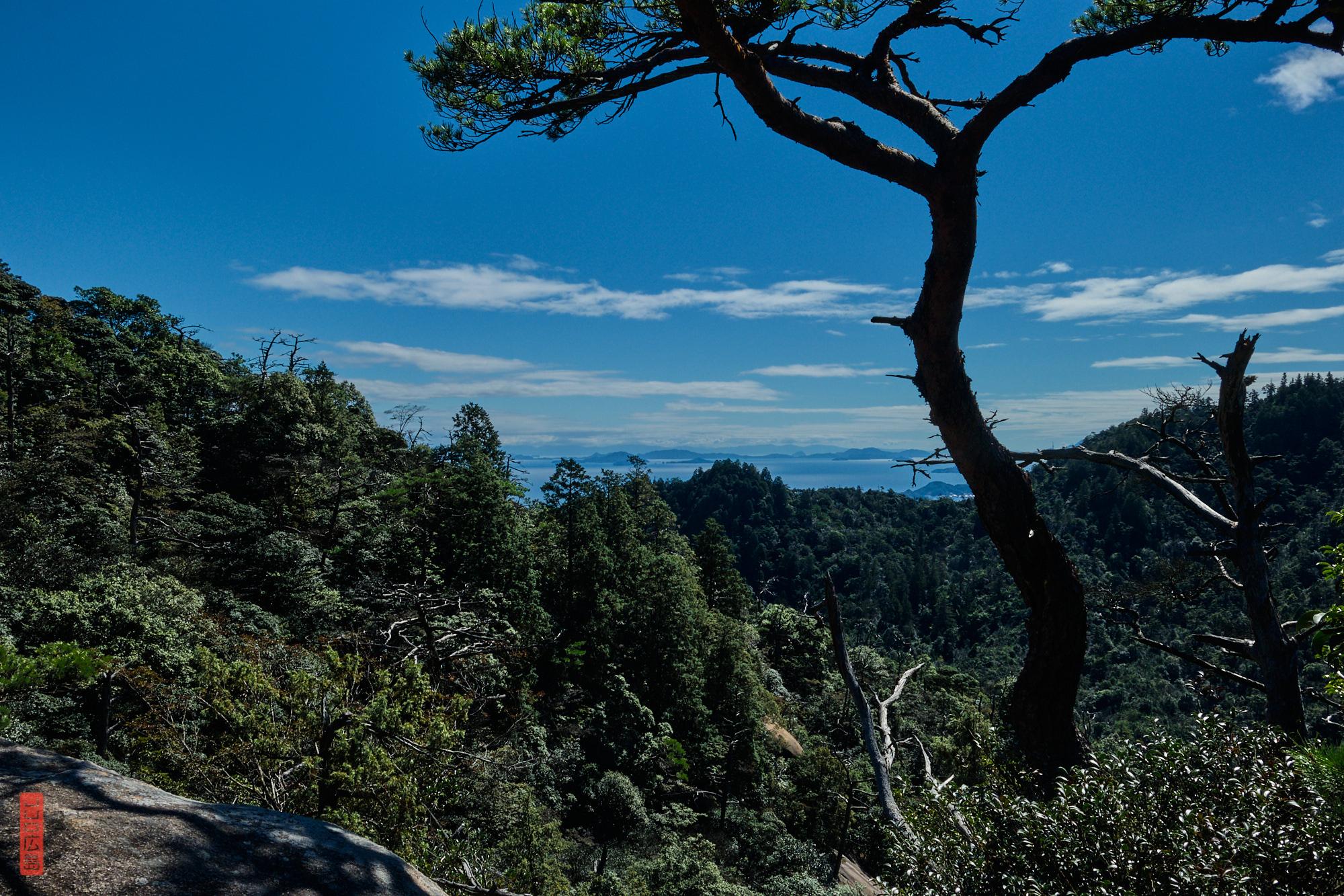 vue sur la mer intérieure de Seto depuis les hauteurs de Miyajima