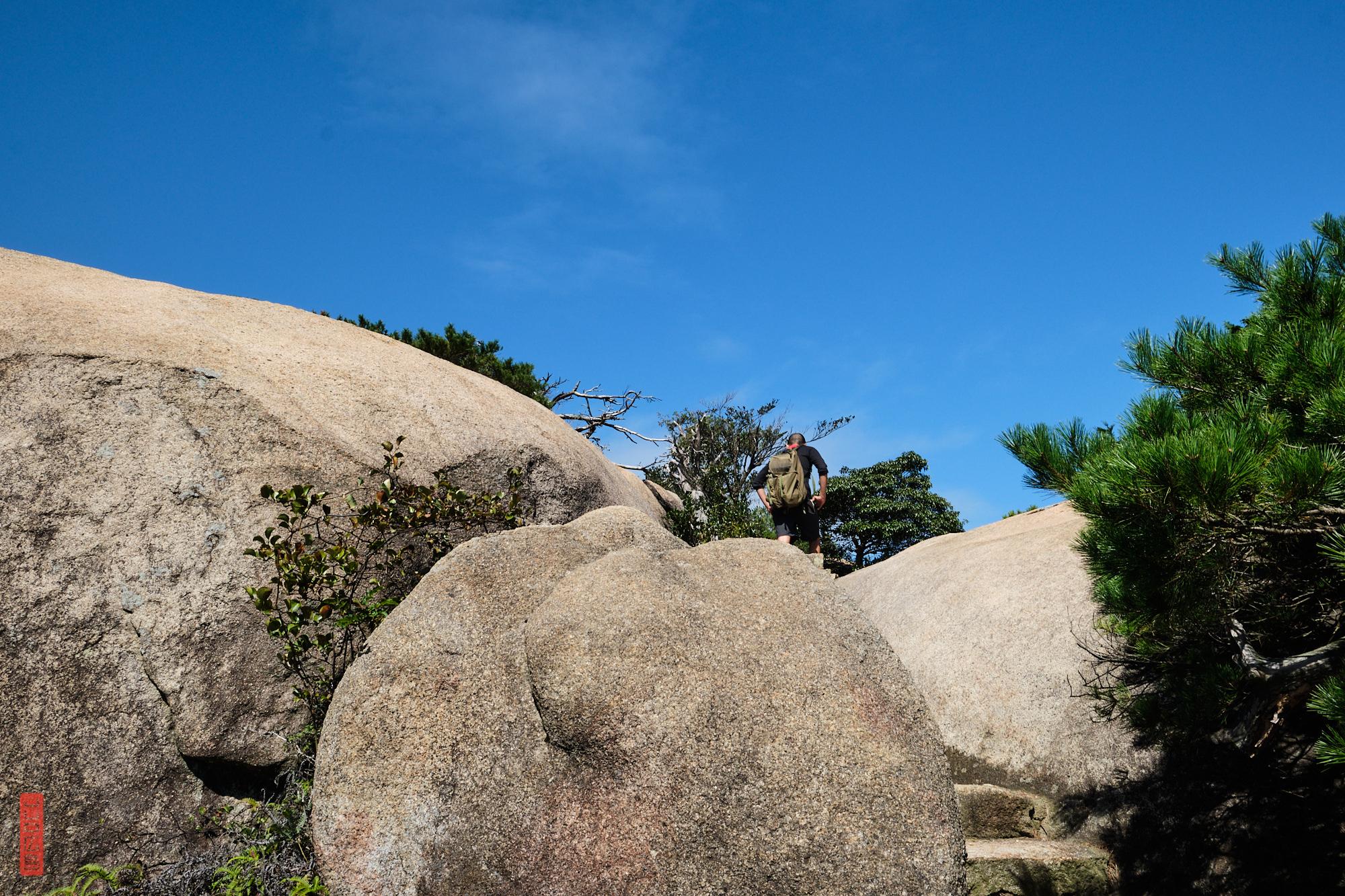 rochers du mont Komagabayashi, Miyajima