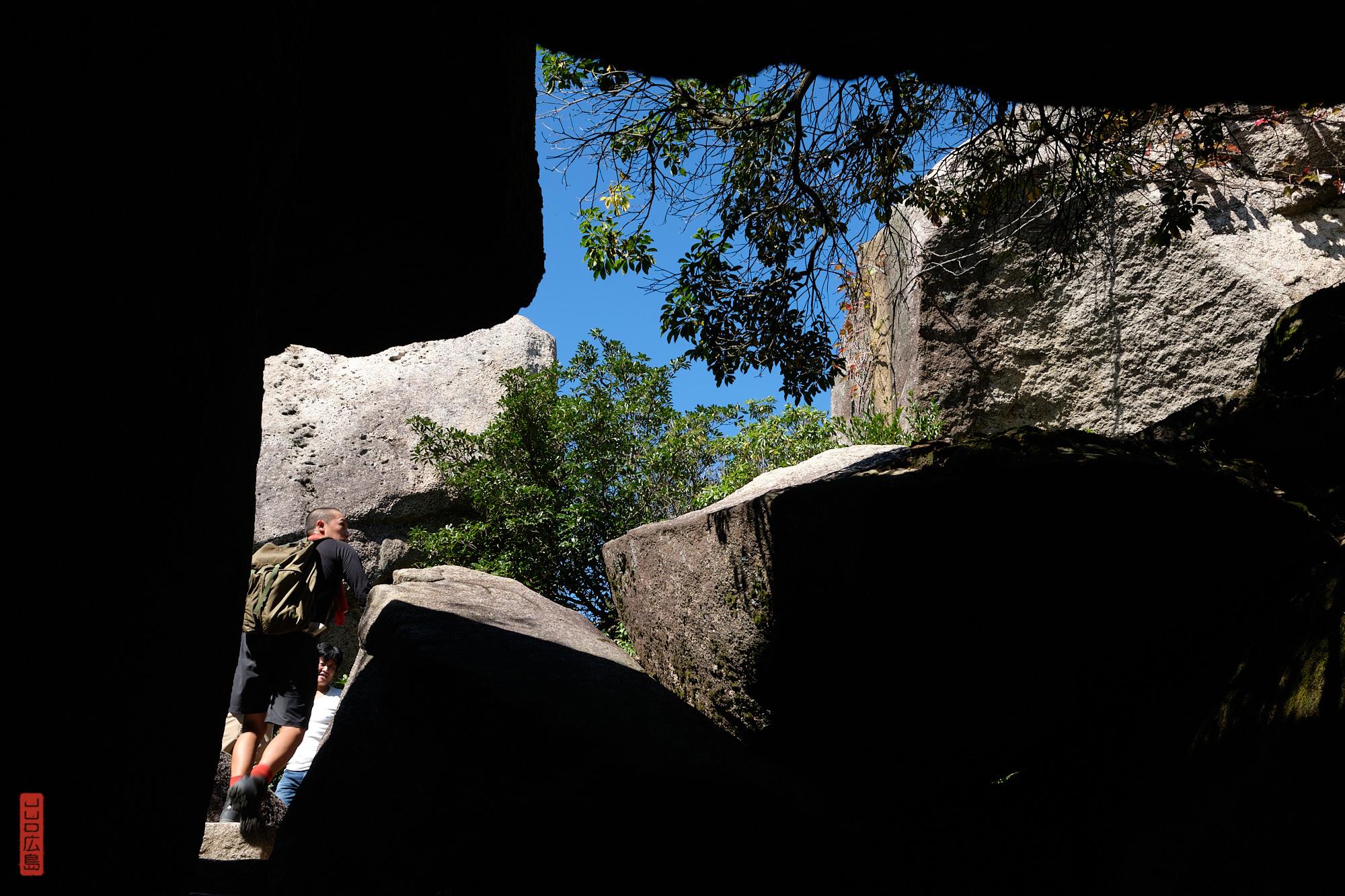 Dans les gros rochers du Mont Misen