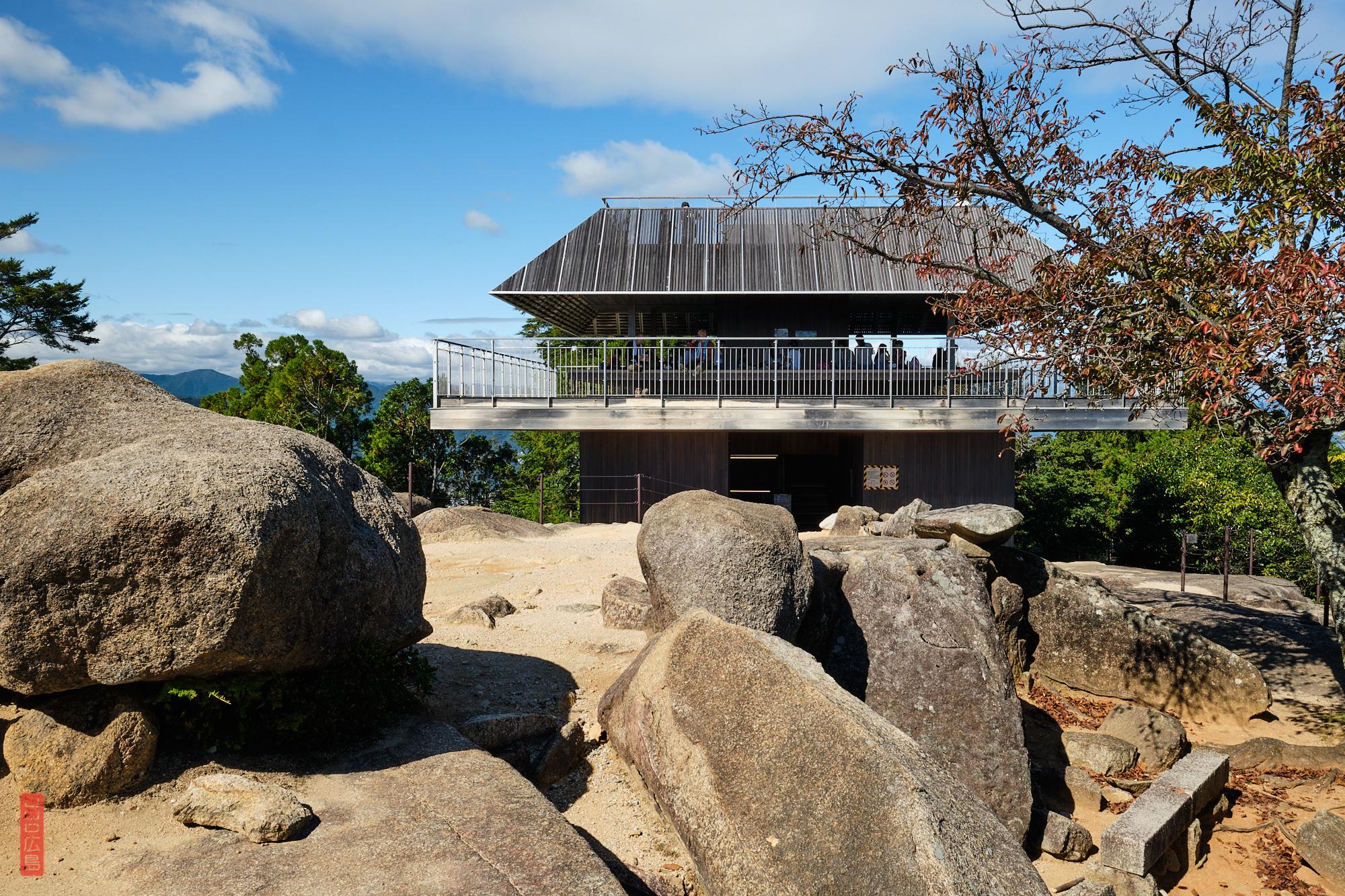 Observatoire du Mont Misen
