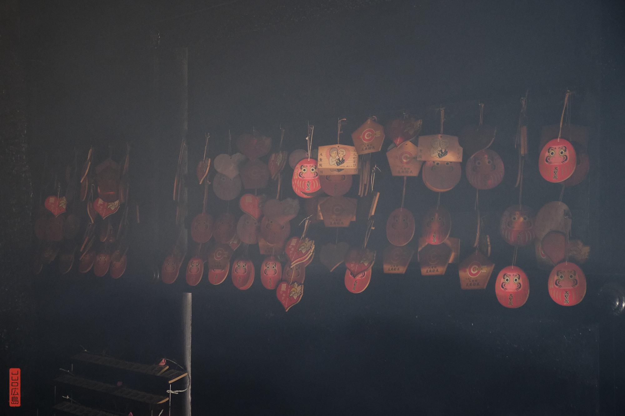 Plaquettes ema dans le pavillon Reikado, Mont Misen