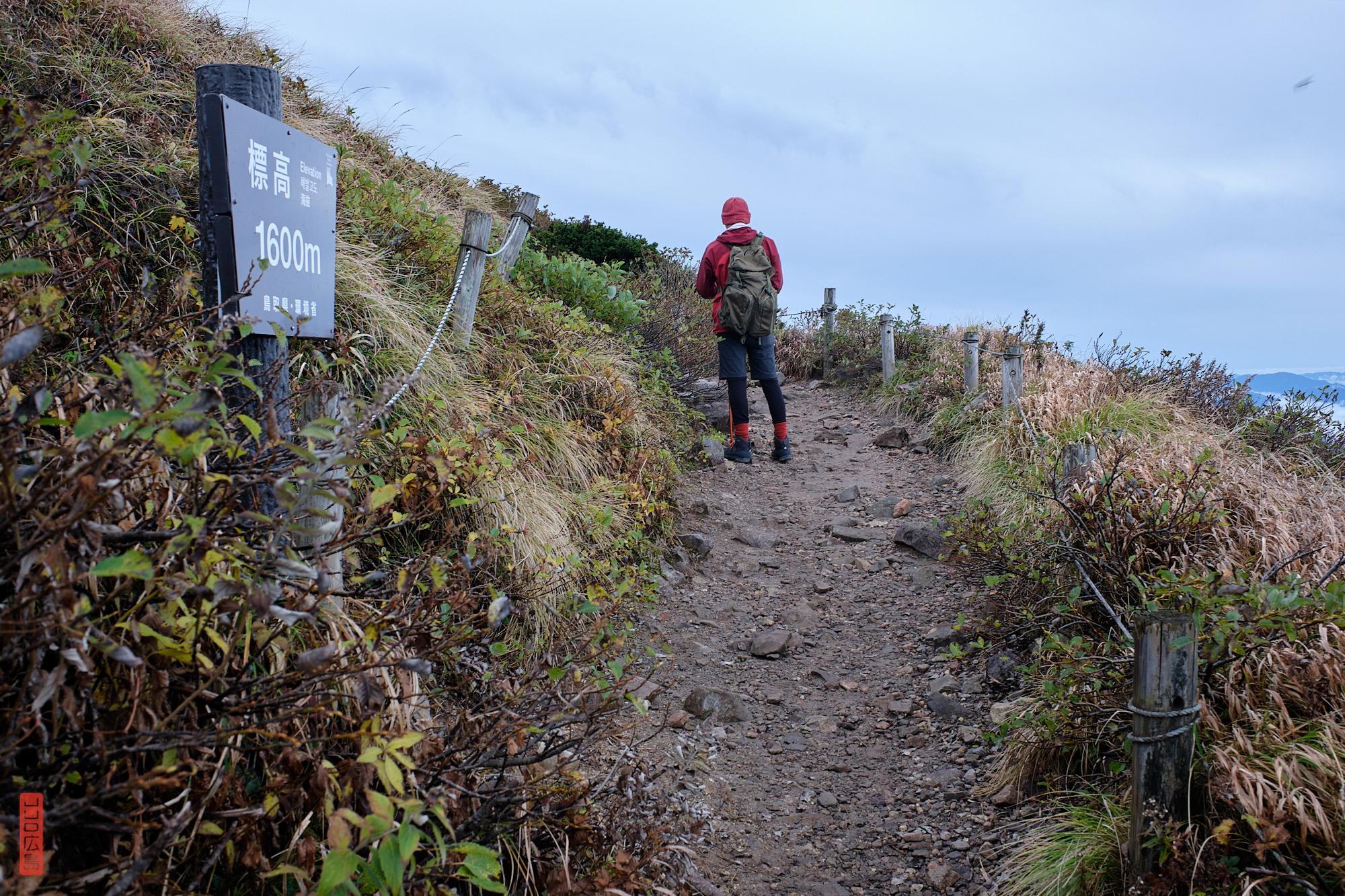 sommet du mont Daisen, 1600m