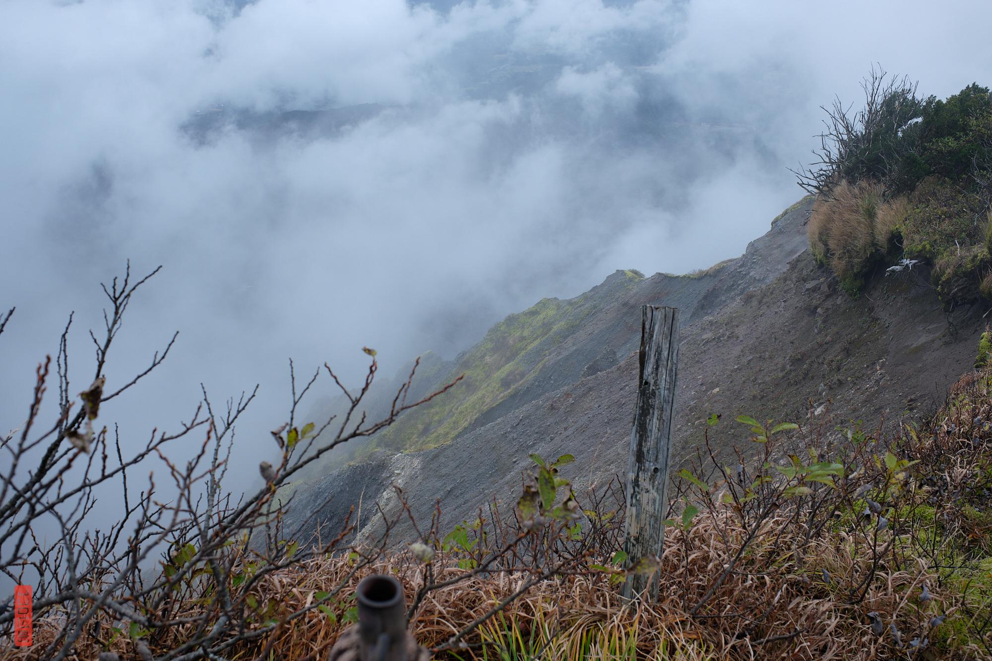 Sommet du Mont Daisen dans la brume