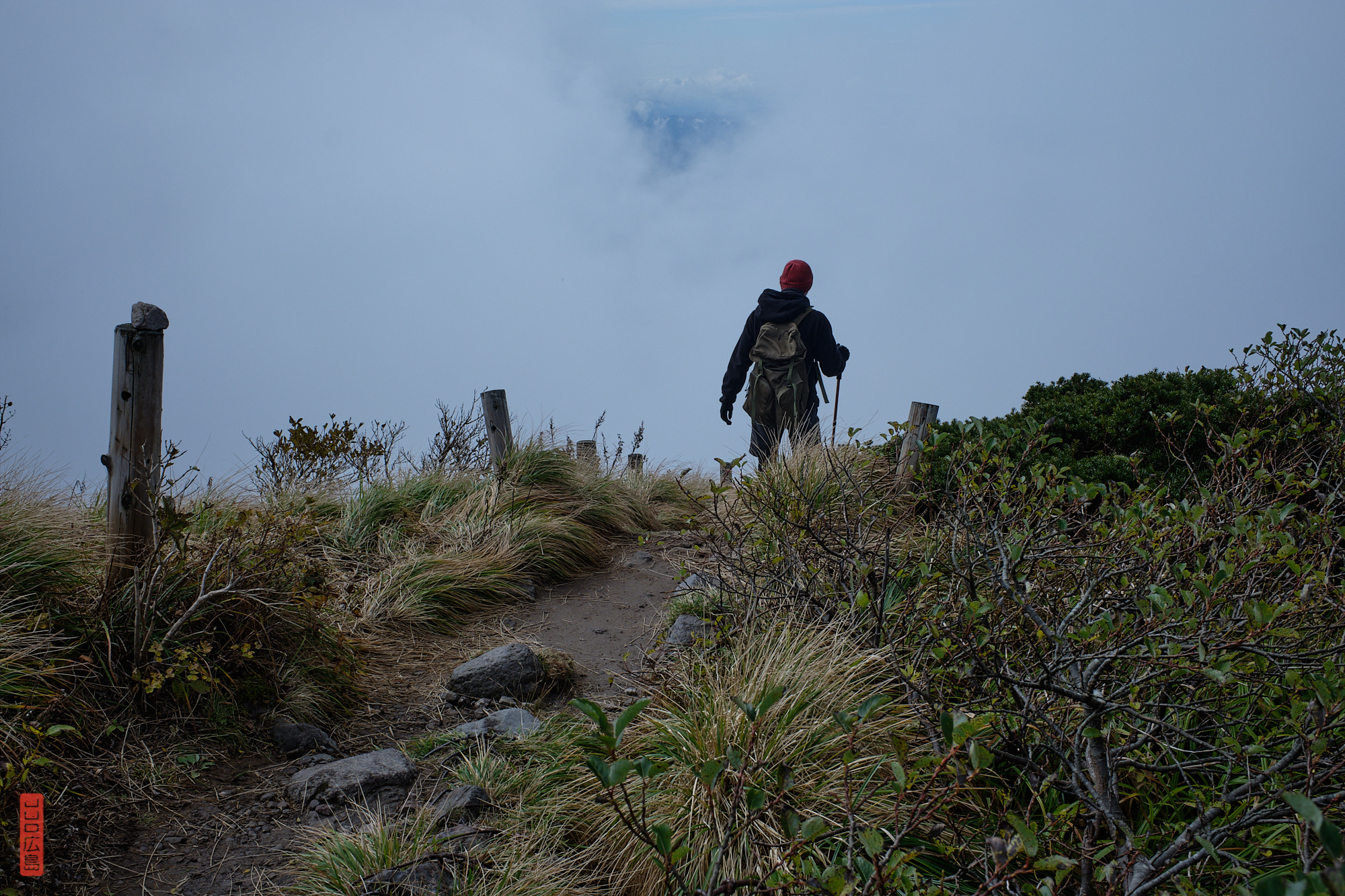 Sommet du mont Daisen dans les nuages