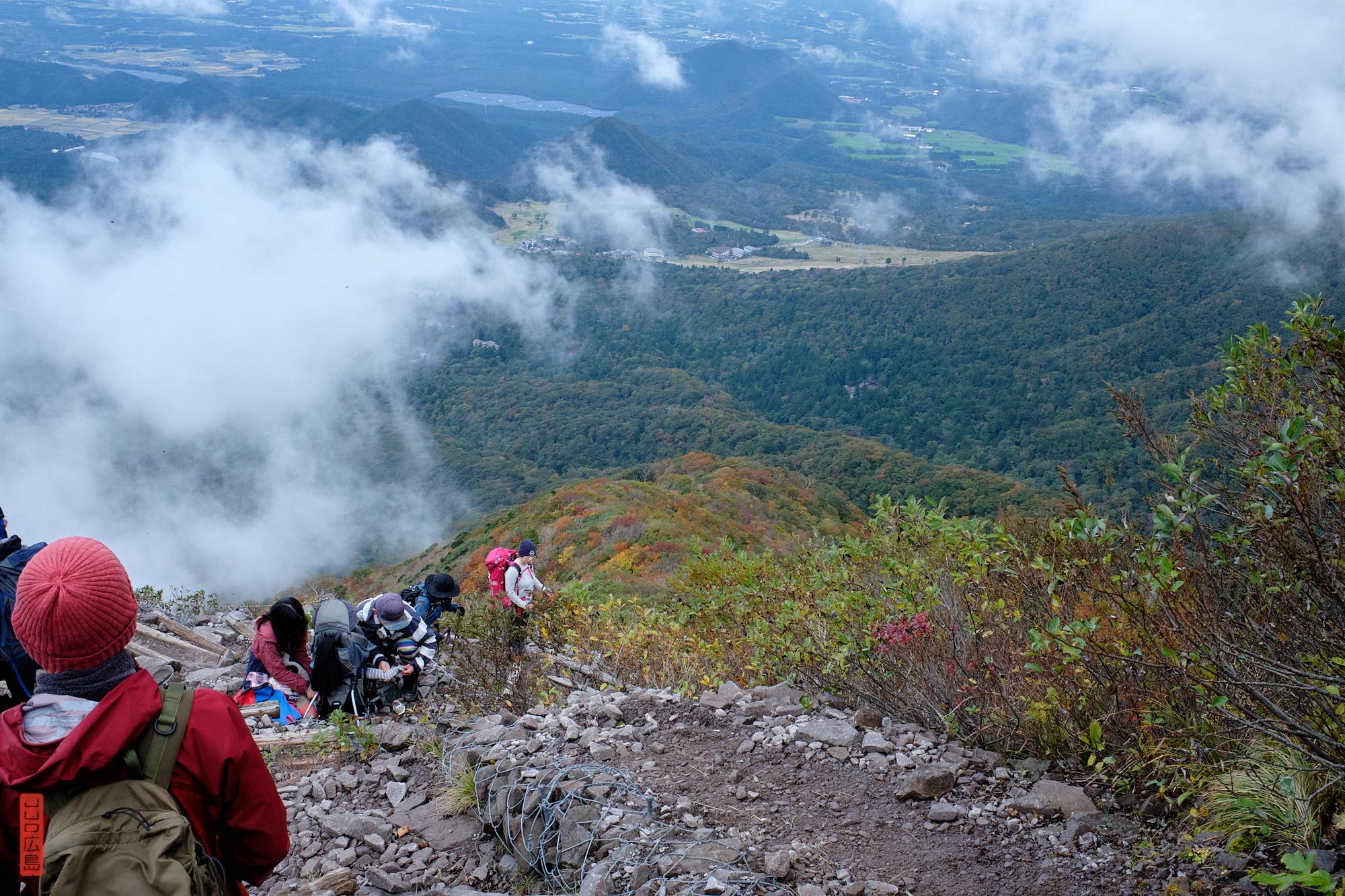 Redesecente du mont Misen