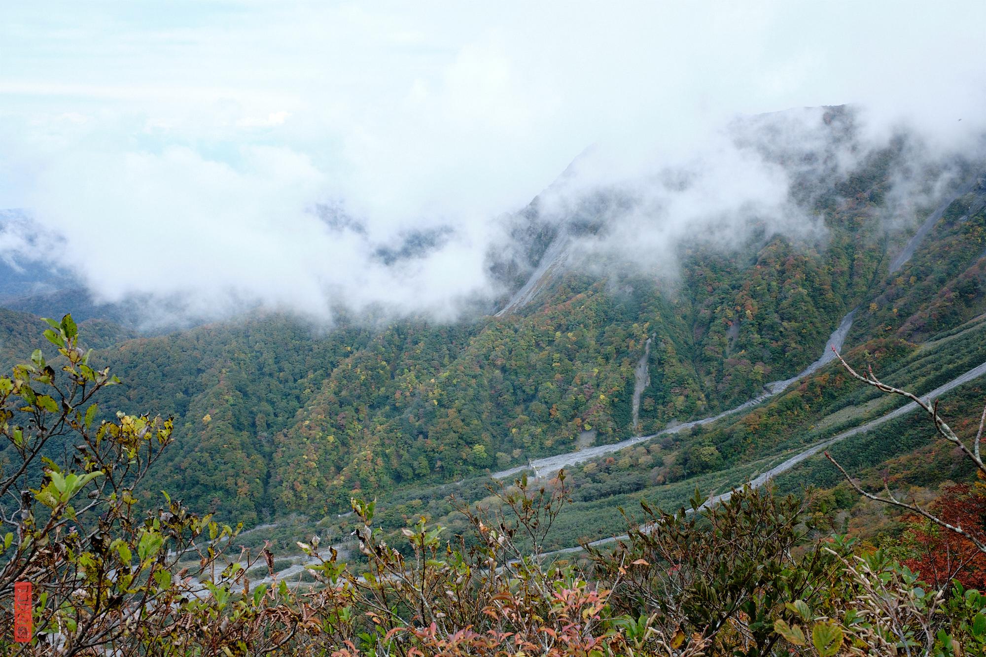 Randonnée du mont Misen, Japon