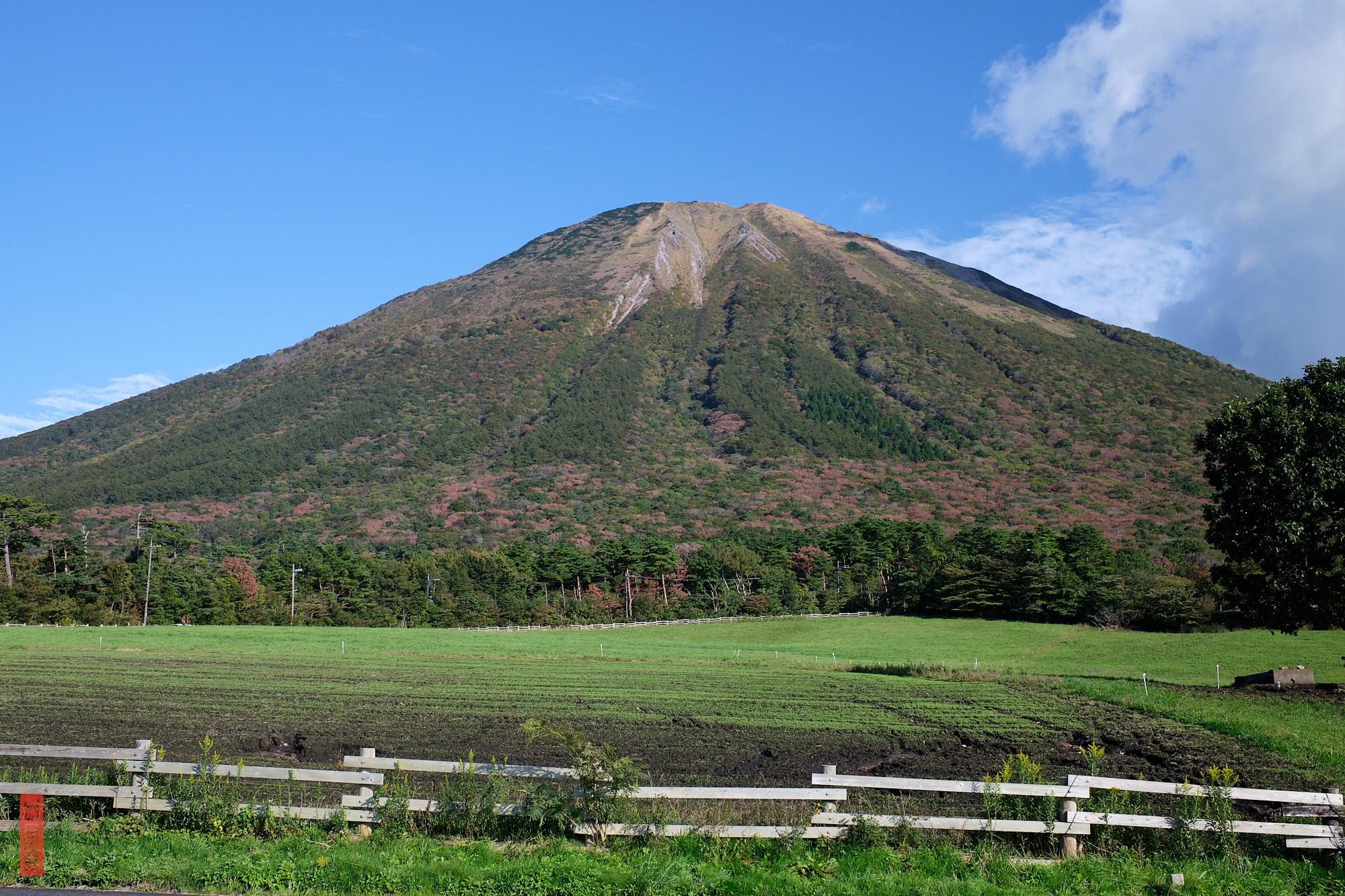 mont Daisen vu depuis Milk no Sato