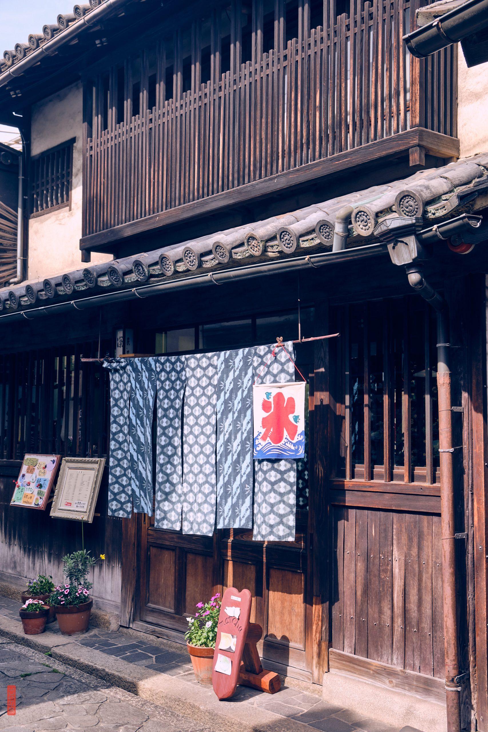 Un des lieux favoris de Hayao Miyazaki, à Tomo-no-Ura