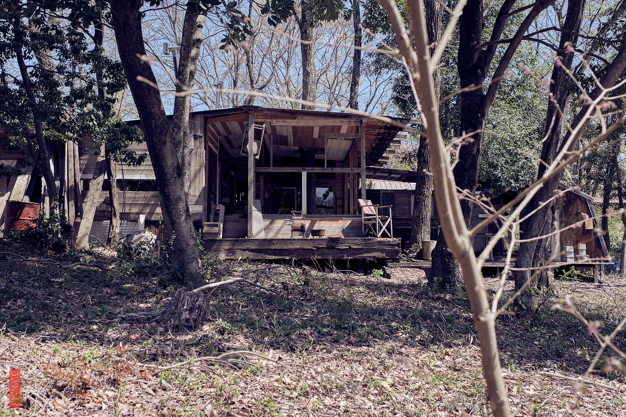 une cabane dans la forêt près du mont Daisen, Japon