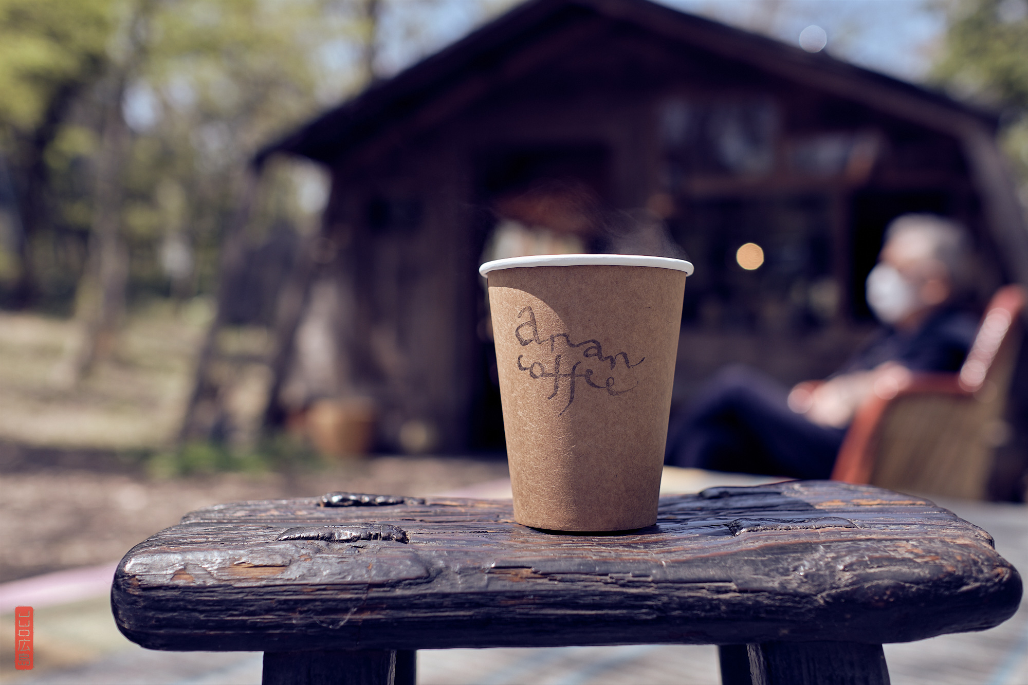 Anan Coffee, drip coffee, un café et des cabanes dans la forêt