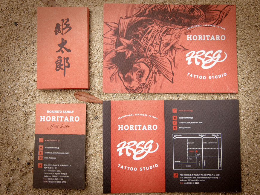 Studio de tatouage traditionnel japonais Horitaro, shop card et carte de visite