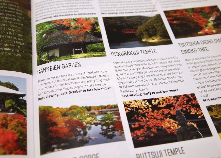 GetHiroshima mag, numéro automne 2014