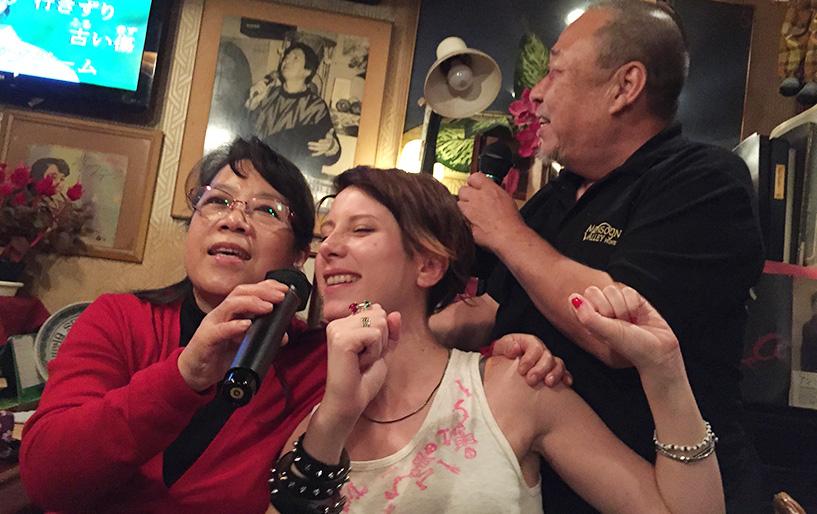 karaoke avec les Nakamura