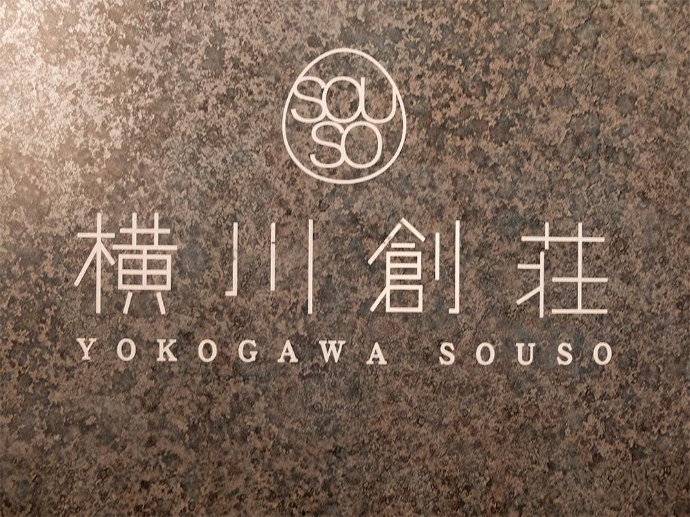 Yokogawa - arty - atelier d'artistes