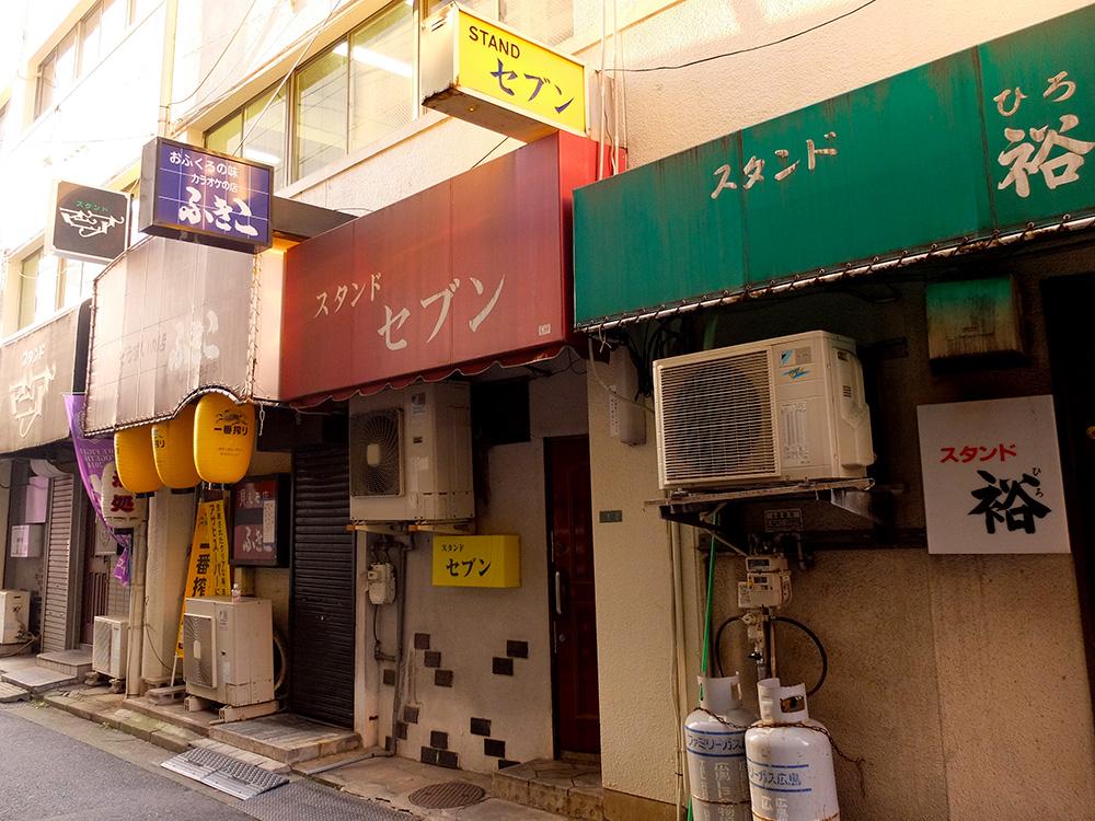 Yokogawa - arty