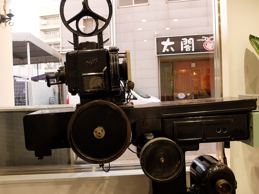 Yokogawa - arty - Yokogawa Cinema