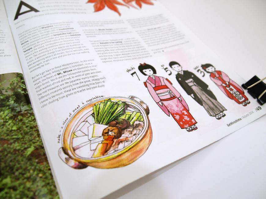 GetHiroshima mag numéro d'automne 2014