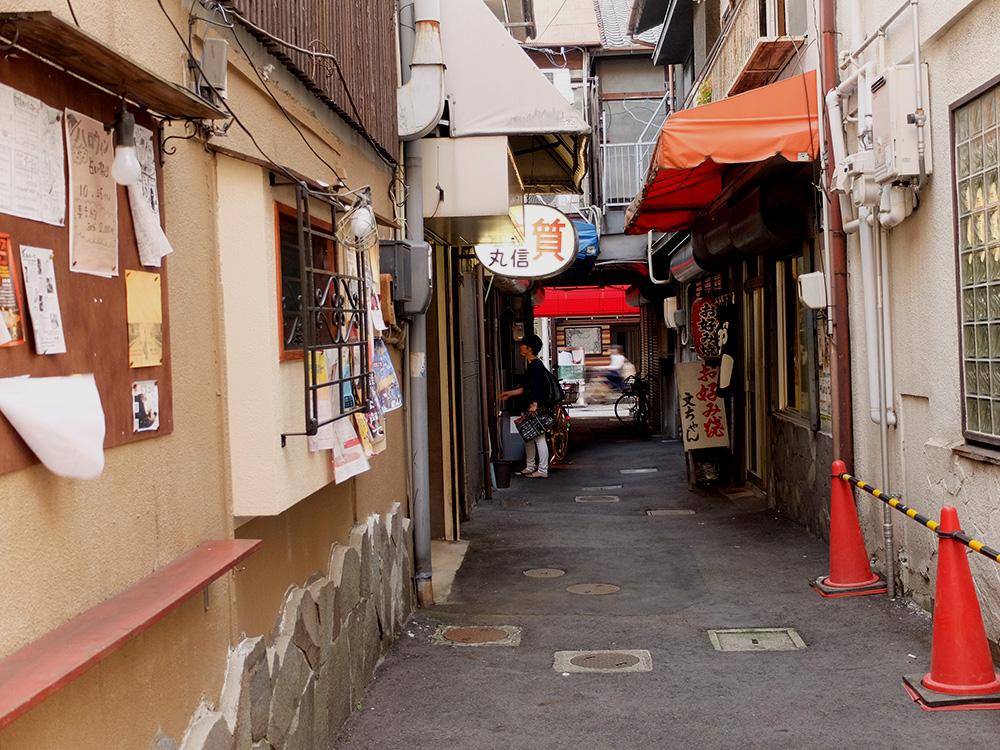 Yokogawa - bouquiniste café