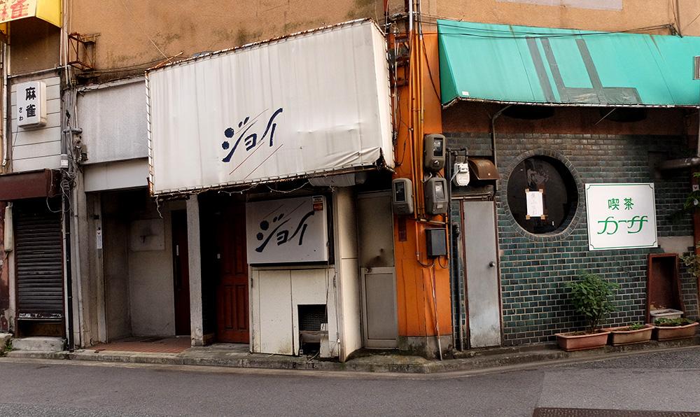 Yokogawa Itchome