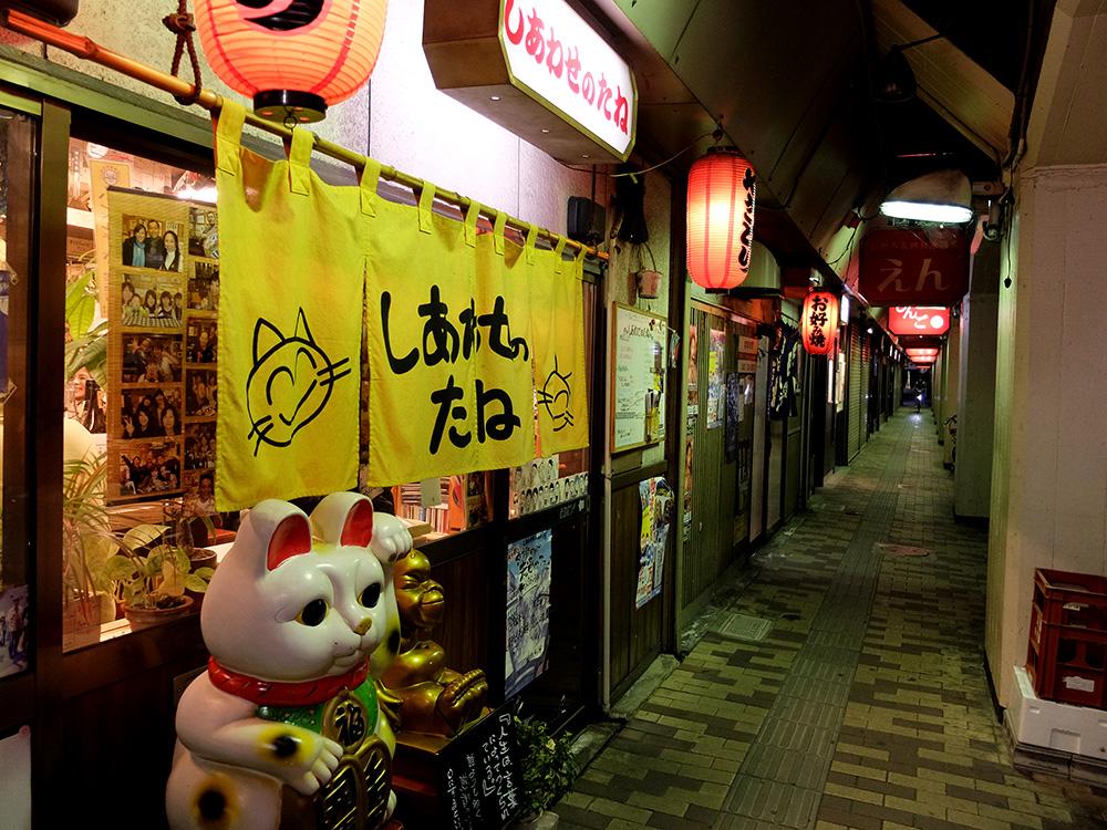 yokogawa tunnel sous les rails