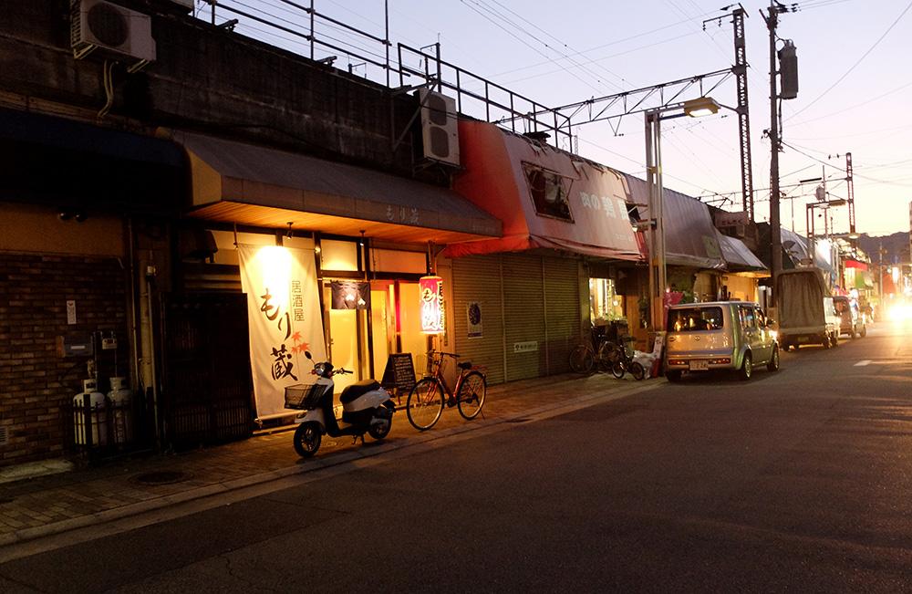Yokogawa sanchome
