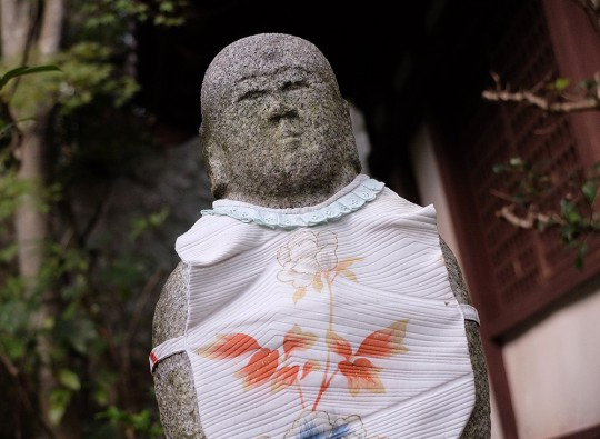 statue de pierre à Mitaki