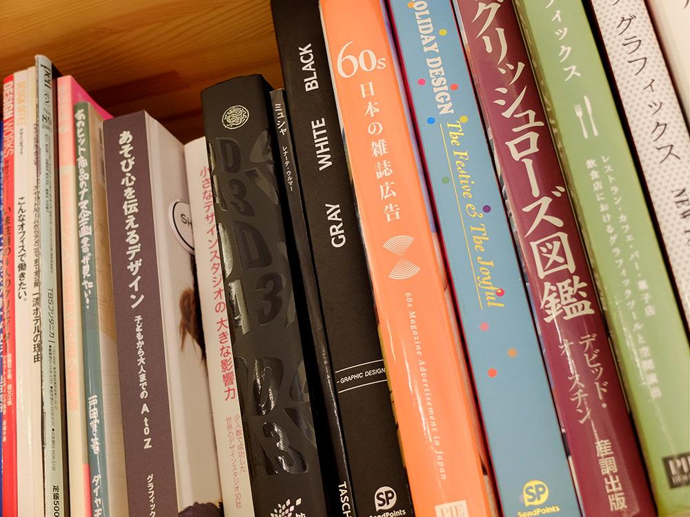 Bibliothèque de Nininbaori
