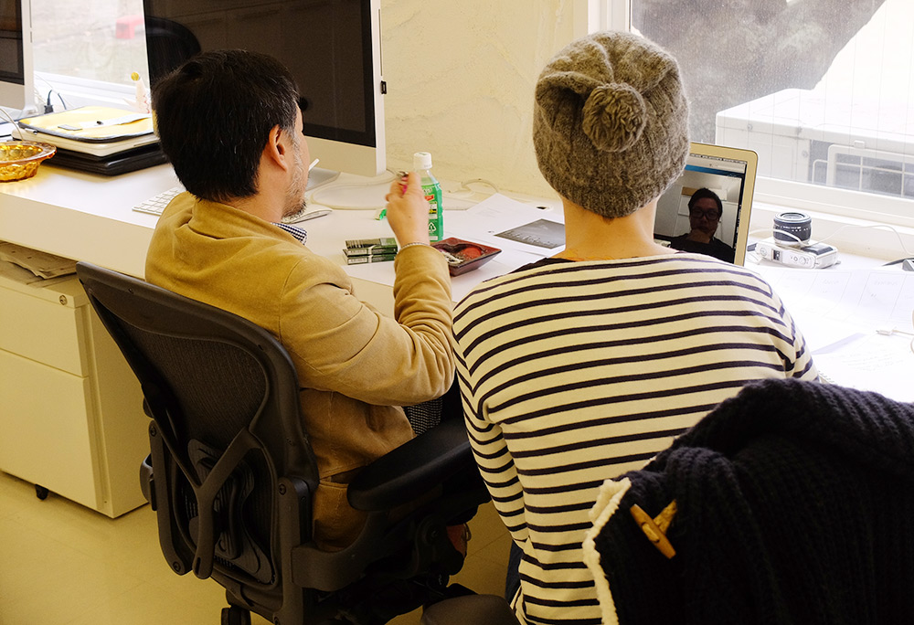 réunion skype avec mon boss et un client