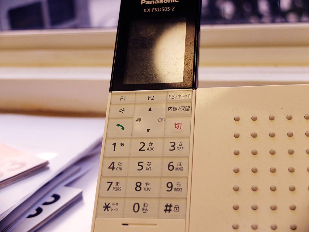 Téléphone fixe japonais
