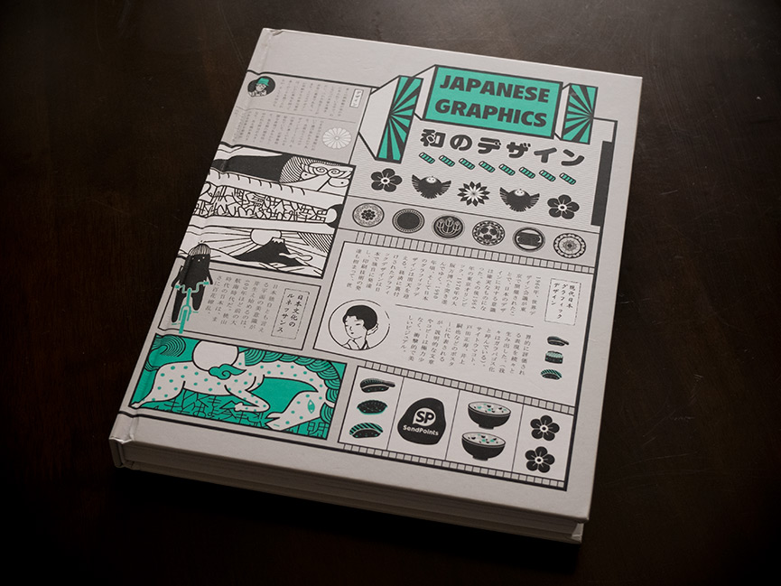 couverture du livre Japanese Graphics