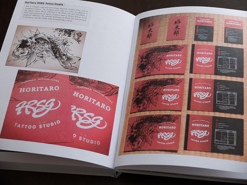 page consacrée aux cartes de visite et shop cards du tatoueur Horitaro