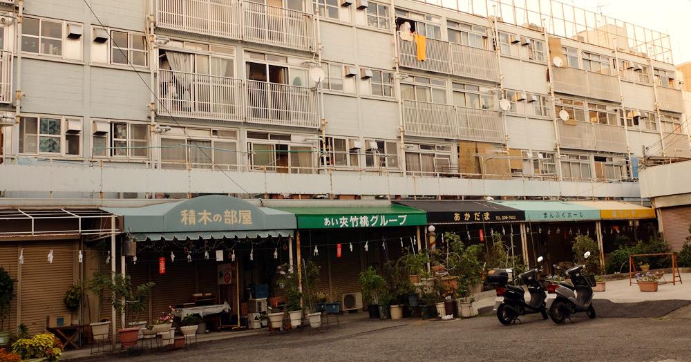 cours d'immeubles Yokogawa