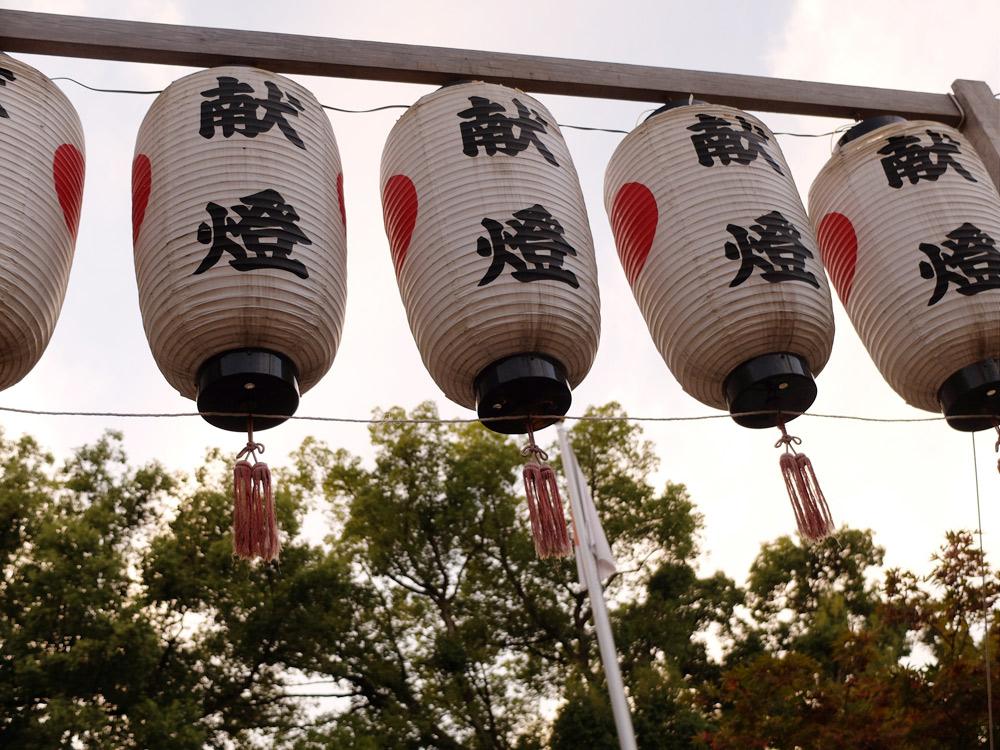lanternes de matsuri