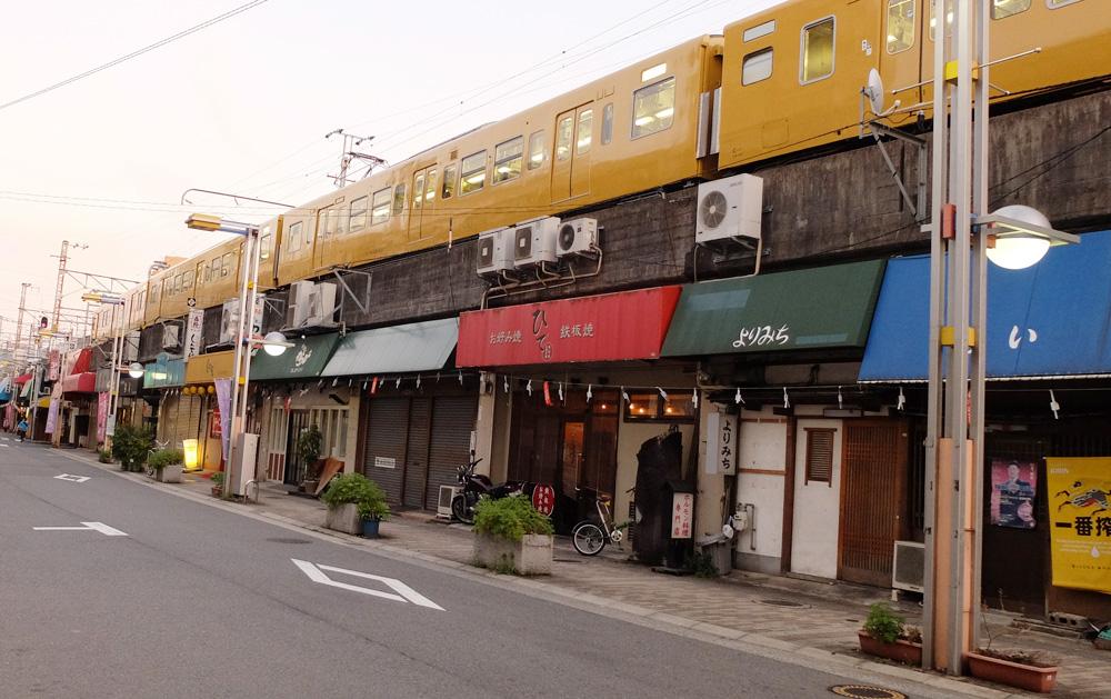 gare Yokogawa